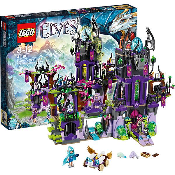 LEGO Elves 41180: Замок теней РаганыКонструкторы Лего<br>Конструкторы из серии LEGO Elves полюбились многим современным детям, поэтому набор Лего, из которого можно собрать разные сюжеты про героев и её приключения, обязательно порадует ребенка. Такие игрушки помогают детям развивать воображение, мелкую моторику, логику и творческое мышление.<br>Набор состоит из множества деталей, с помощью которых можно  собрать декорации для игр, а также в нем есть фигурки любимых персонажей! С таким комплектом можно придумать множество игр!<br><br>Дополнительная информация:<br><br>цвет: разноцветный;<br>размер коробки: 48 х 7 х 38 см;<br>вес: 1369 г;<br>материал: пластик;<br>количество деталей: 1014.<br><br>Набор Замок теней Раганы от бренда LEGO Elves можно купить в нашем магазине.<br><br>Ширина мм: 474<br>Глубина мм: 373<br>Высота мм: 73<br>Вес г: 1420<br>Возраст от месяцев: 96<br>Возраст до месяцев: 144<br>Пол: Женский<br>Возраст: Детский<br>SKU: 4641234