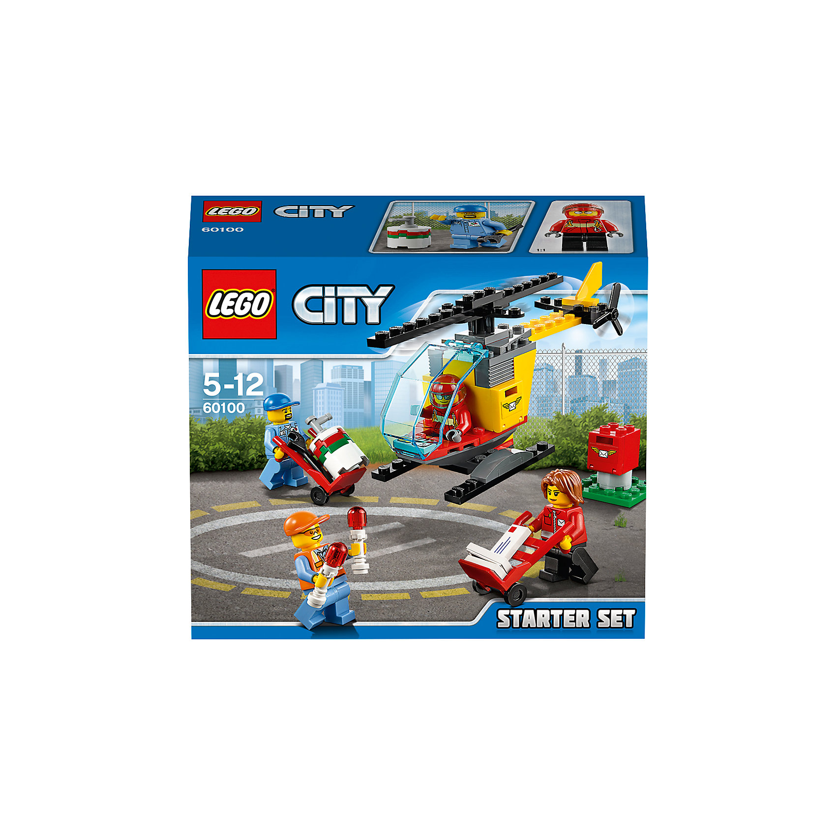 LEGO City 60100: Набор для начинающих «Аэропорт» от myToys