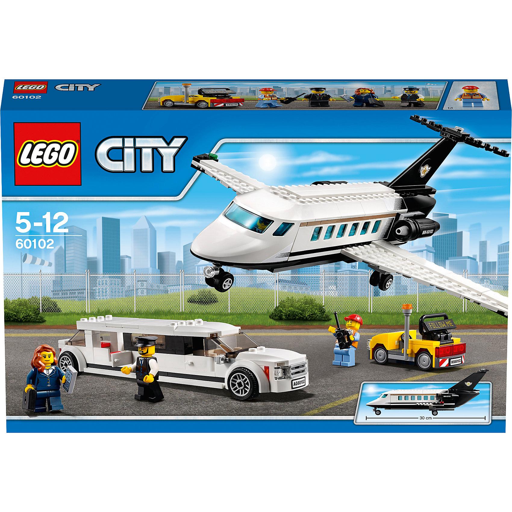 LEGO City 60102: Служба аэропорта для VIP-клиентов от myToys