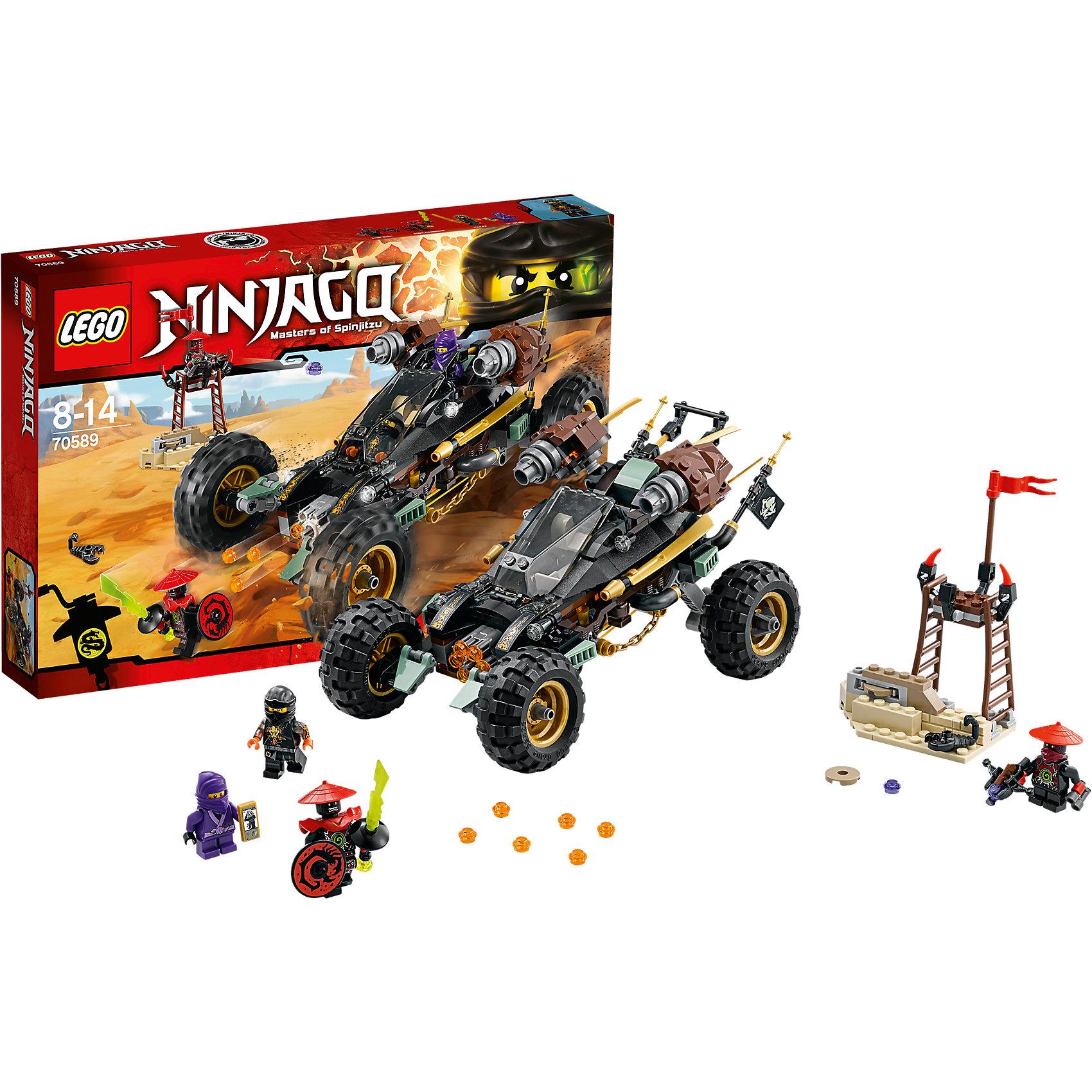 LEGO NINJAGO 70589: Горный внедорожникПластмассовые конструкторы<br>Автомобили и конструкторы обожает множество современных мальчишек, поэтому набор Лего, из которого можно собрать горный внедорожник, обязательно порадует ребенка. Такие игрушки помогают детям развивать воображение, мелкую моторику, логику и творческое мышление.<br>Набор состоит из множества деталей, с помощью которых можно  собрать крутую машину! С таким комплектом можно придумать множество игр!<br><br>Дополнительная информация:<br><br>цвет: разноцветный;<br>размер коробки: 38 x 26 x 6 см;<br>материал: пластик;<br>количество деталей: 406.<br><br>Набор Горный внедорожник от бренда LEGO NINJAGO можно купить в нашем магазине.<br><br>Ширина мм: 383<br>Глубина мм: 261<br>Высота мм: 63<br>Вес г: 611<br>Возраст от месяцев: 96<br>Возраст до месяцев: 168<br>Пол: Мужской<br>Возраст: Детский<br>SKU: 4641241