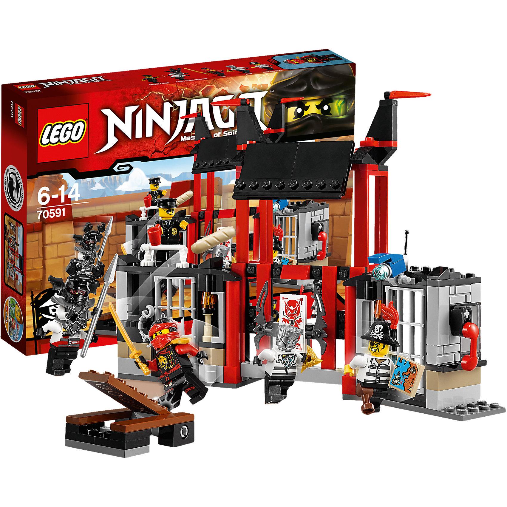 LEGO NINJAGO 70591: Побег из тюрьмы КриптариумПластмассовые конструкторы<br>Приключения и конструкторы обожает множество современных мальчишек, поэтому набор Лего, из которого можно собрать интересный сюжет, обязательно порадует ребенка. Такие игрушки помогают детям развивать воображение, мелкую моторику, логику и творческое мышление.<br>Набор состоит из множества деталей, с помощью которых можно  собрать декорации для игр, а также в нем есть фигурки любимых персонажей! С таким комплектом можно придумать множество игр!<br><br>Дополнительная информация:<br><br>цвет: разноцветный;<br>размер коробки: 26 х 5 х 19 см;<br>вес: 317 г;<br>материал: пластик;<br>количество деталей: 207.<br><br>Набор Побег из тюрьмы Криптариум от бренда LEGO NINJAGO можно купить в нашем магазине.<br><br>Ширина мм: 264<br>Глубина мм: 190<br>Высота мм: 48<br>Вес г: 345<br>Возраст от месяцев: 72<br>Возраст до месяцев: 168<br>Пол: Мужской<br>Возраст: Детский<br>SKU: 4641242