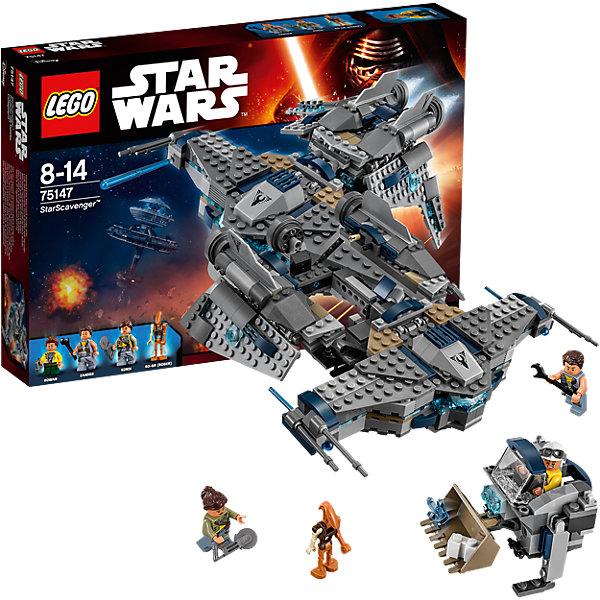 LEGO Star Wars 75147: Звёздный МусорщикПластмассовые конструкторы<br>Какой ребенок не интересуют темой космоса?! Фильм Звездные войны и его героев любят множество современных мальчишек, поэтому набор Лего Star Wars, из которого можно собрать интересный сюжет по этому фильму, обязательно порадует ребенка. Такие игрушки помогают детям развивать воображение, мелкую моторику, логику и творческое мышление.<br>Набор состоит из множества деталей конструктора - с их помощью можно собрать декорации для игр, транспорт, а также в нем есть фигурки любимых персонажей! С таким комплектом можно придумать множество игр!<br><br>Дополнительная информация:<br><br>цвет: разноцветный;<br>размер коробки: 38 х 6 х 26 см;<br>вес: 703 г;<br>материал: пластик;<br>количество деталей: 558.<br><br>Набор Звёздный Мусорщик от бренда LEGO Star Wars можно купить в нашем магазине.<br><br>Ширина мм: 384<br>Глубина мм: 263<br>Высота мм: 63<br>Вес г: 753<br>Возраст от месяцев: 96<br>Возраст до месяцев: 168<br>Пол: Мужской<br>Возраст: Детский<br>SKU: 4641248