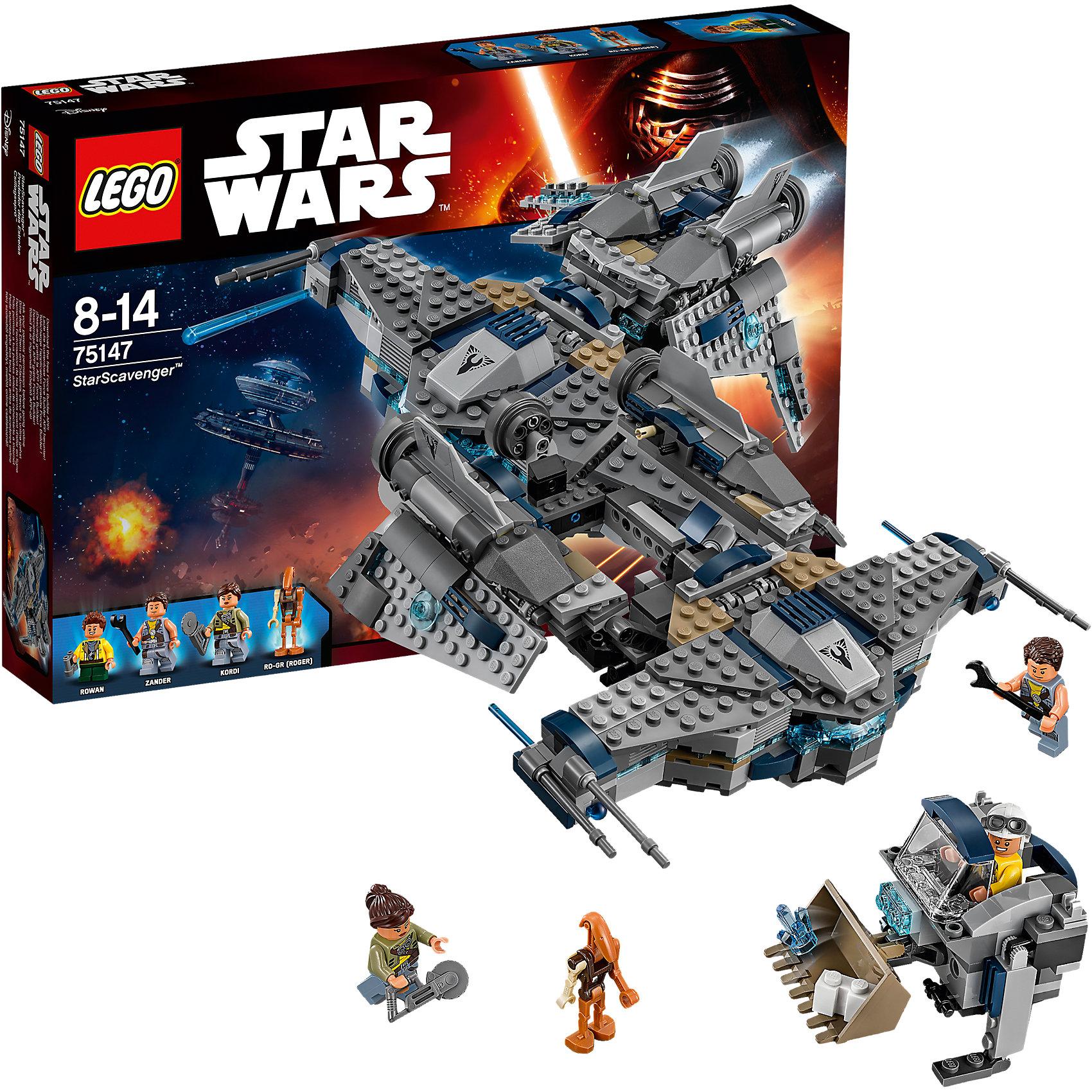 LEGO LEGO Star Wars 75147: Звёздный Мусорщик в какой аптеке города губкинска можно купить стрептоцид