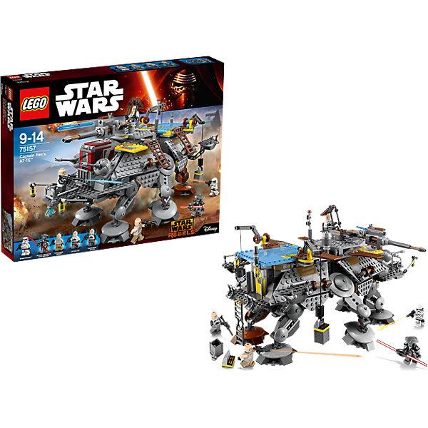 LEGO Star Wars 75157: Шагающий штурмовой вездеход AT-TE капитана РексаПластмассовые конструкторы<br>Фильм Звездные войны и его героев любят множество современных мальчишек, поэтому набор Лего Star Wars, из которого можно собрать интересный сюжет по этому фильму, обязательно порадует ребенка. Такие игрушки помогают детям развивать воображение, мелкую моторику, логику и творческое мышление.<br>Набор состоит из множества деталей конструктора - с их помощью можно собрать декорации для игр, транспорт, а также в нем есть фигурки любимых персонажей! С таким комплектом можно придумать множество игр!<br><br>Дополнительная информация:<br><br>цвет: разноцветный;<br>размер коробки: 48 х 7 х 38 см;<br>вес: 1412 г;<br>материал: пластик;<br>количество деталей: 972.<br><br>Набор Шагающий штурмовой вездеход AT-TE капитана Рекса от бренда LEGO Star Wars можно купить в нашем магазине.<br>Ширина мм: 481; Глубина мм: 378; Высота мм: 78; Вес г: 1580; Возраст от месяцев: 108; Возраст до месяцев: 168; Пол: Мужской; Возраст: Детский; SKU: 4641253;