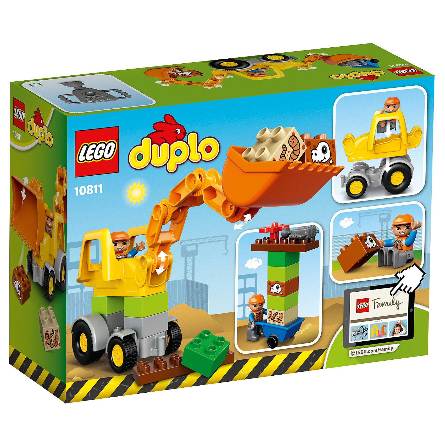 LEGO DUPLO 10811: Экскаватор-погрузчик от myToys