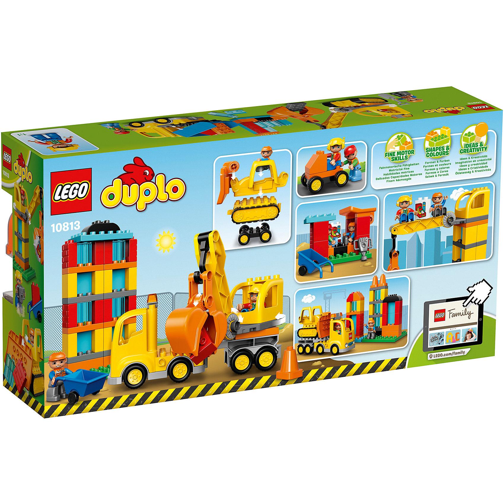 LEGO DUPLO 10813: Большая стройплощадка от myToys