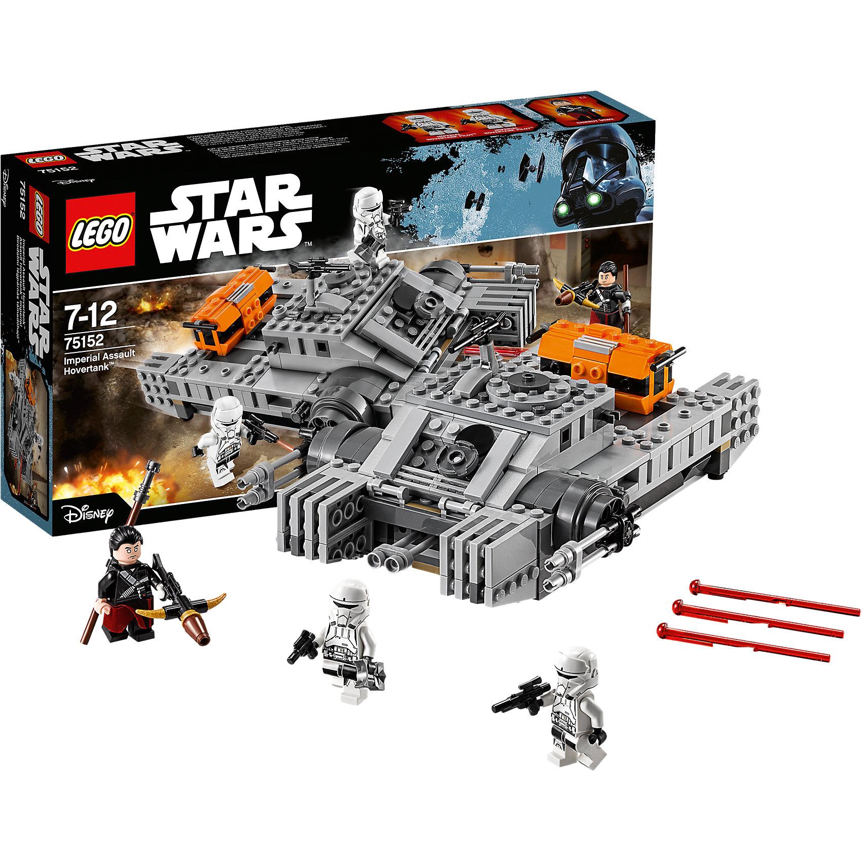 LEGO Star Wars 75152: Имперский штурмовой танкПластмассовые конструкторы<br>Фильм Звездные войны обожают современные дети. Подарите им возможность играть с героями из любимого фильма, воссоздавая боевые сцены из кино или придумывая свои! Эти фигурки подвижны, состоят из деталей, поэтому детям с ними играть очень интересно. <br>Одна игрушка - только часть большой коллекции LEGO Star Wars, поэтому детям будет интересно еще и коллекционировать разные фигурки и наборы. Такие игрушки помогают ребенку развивать мелкую моторику, воображение и творческое мышление! Материалы, использованные при изготовлении игрушек, полностью безопасны для детей и отвечают всем требованиям по качеству.<br><br>Дополнительная информация:<br><br>цвет: разноцветный;<br>материал: пластик;<br>деталей: 385, 3 фигурки.<br><br>LEGO Star Wars 75152: Имперский штурмовой танк можно приобрести в нашем магазине.<br><br>Ширина мм: 353<br>Глубина мм: 189<br>Высота мм: 74<br>Вес г: 539<br>Возраст от месяцев: 84<br>Возраст до месяцев: 144<br>Пол: Мужской<br>Возраст: Детский<br>SKU: 4641271