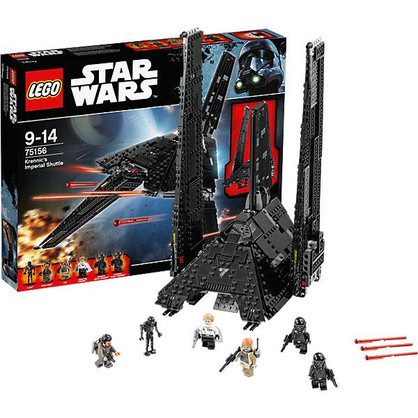 LEGO Star Wars 75156: Имперский шаттл КренникаПластмассовые конструкторы<br>Фильм Звездные войны обожают современные дети. Подарите им возможность играть с героями из любимого фильма, воссоздавая боевые сцены из кино или придумывая свои! Эти фигурки подвижны, состоят из деталей, поэтому детям с ними играть очень интересно. <br>Одна игрушка - только часть большой коллекции LEGO Star Wars, поэтому детям будет интересно еще и коллекционировать разные фигурки и наборы. Такие игрушки помогают ребенку развивать мелкую моторику, воображение и творческое мышление! Материалы, использованные при изготовлении игрушек, полностью безопасны для детей и отвечают всем требованиям по качеству.<br><br>Дополнительная информация:<br><br>цвет: разноцветный;<br>материал: пластик;<br>деталей: 863, 6 фигурок.<br><br>LEGO Star Wars 75156: Имперский шаттл Кренника можно приобрести в нашем магазине.<br><br>Ширина мм: 480<br>Глубина мм: 375<br>Высота мм: 73<br>Вес г: 1412<br>Возраст от месяцев: 108<br>Возраст до месяцев: 168<br>Пол: Мужской<br>Возраст: Детский<br>SKU: 4641275