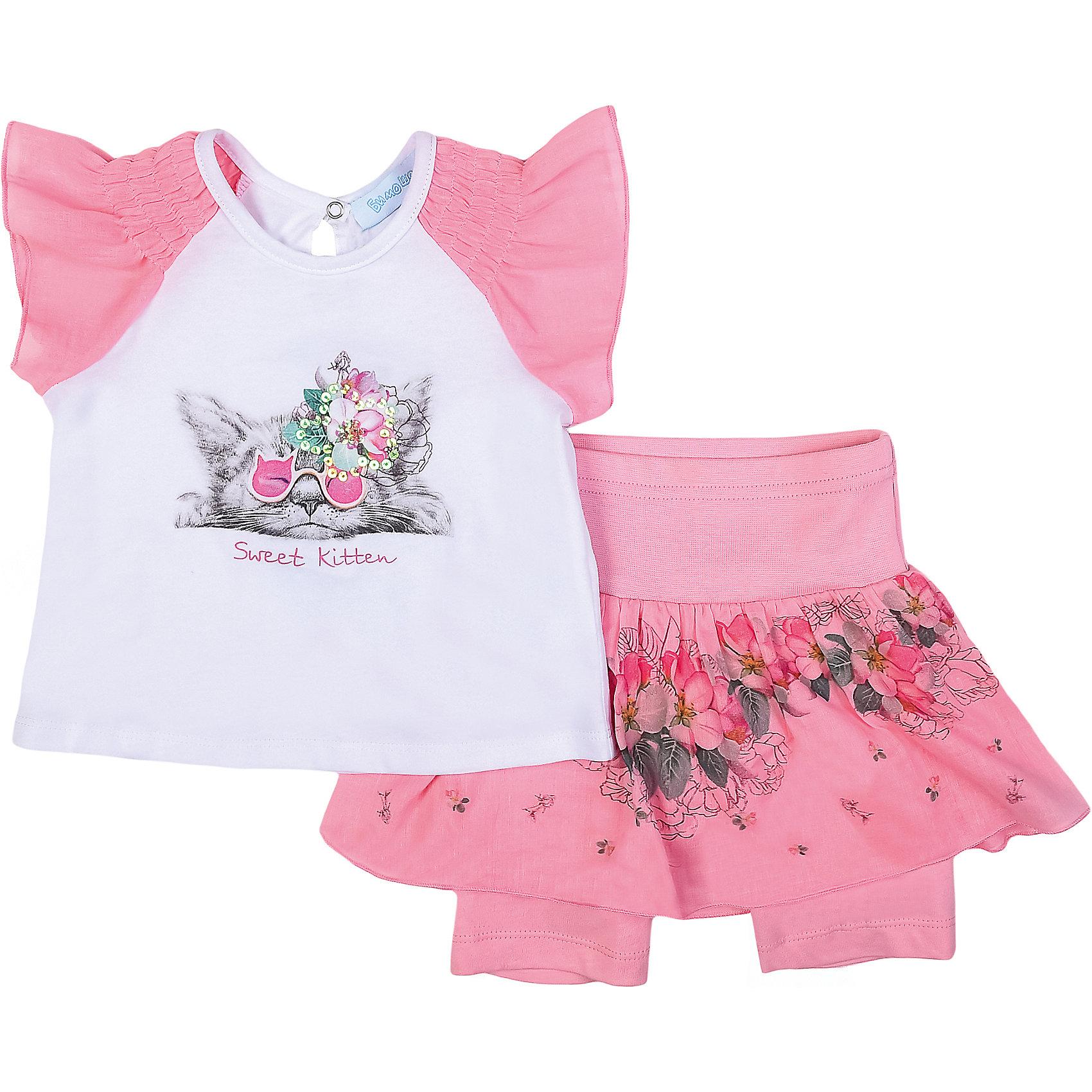 Комплект: Футболка и шорты для девочки Бимоша