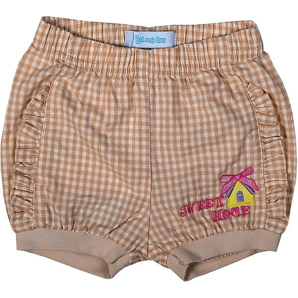 Шорты для девочки БимошаШорты, бриджи, капри<br>Однотонные шорты украшены контрастной вышивкой  и рюшами,  пояс изделия на резинке. Состав: 100% хлопок<br><br>Ширина мм: 191<br>Глубина мм: 10<br>Высота мм: 175<br>Вес г: 273<br>Цвет: mehrfarbig<br>Возраст от месяцев: 6<br>Возраст до месяцев: 9<br>Пол: Женский<br>Возраст: Детский<br>Размер: 74,92,86,80<br>SKU: 4645442
