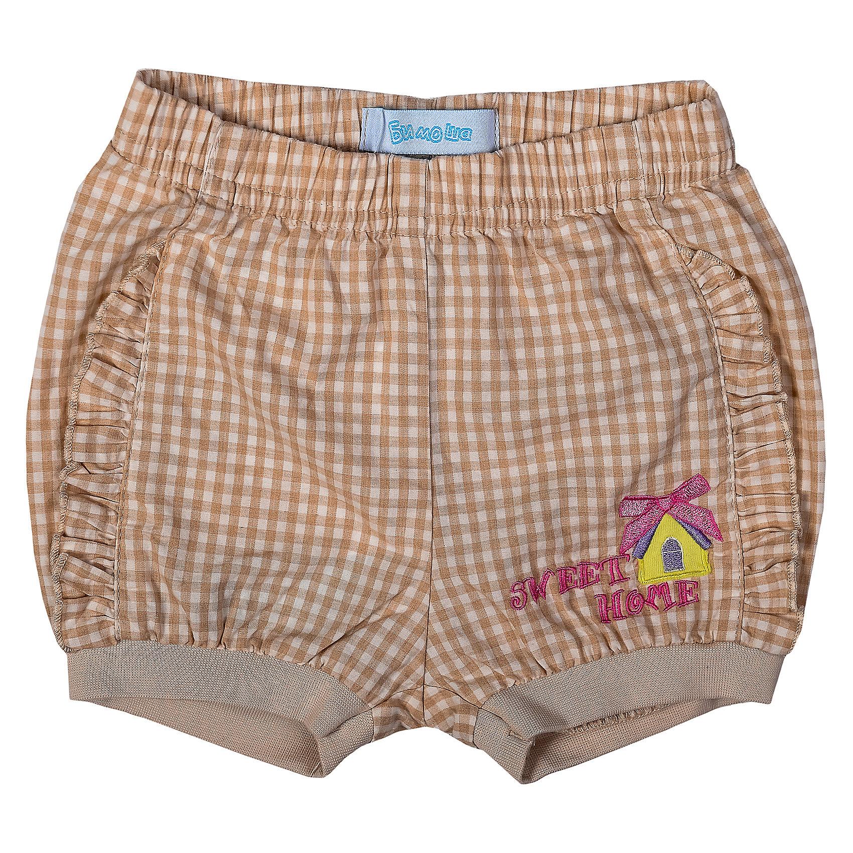 Шорты для девочки БимошаШорты, бриджи, капри<br>Однотонные шорты украшены контрастной вышивкой  и рюшами,  пояс изделия на резинке. Состав: 100% хлопок<br><br>Ширина мм: 191<br>Глубина мм: 10<br>Высота мм: 175<br>Вес г: 273<br>Цвет: mehrfarbig<br>Возраст от месяцев: 6<br>Возраст до месяцев: 9<br>Пол: Женский<br>Возраст: Детский<br>Размер: 74,92,80,86<br>SKU: 4645442