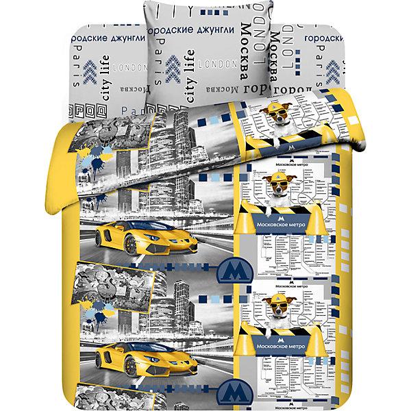 Детское постельное белье 1,5 сп. Василёк, Столичный пижонДетское постельное бельё<br>Комплект Столичный пижон 1,5-спальный (наволочка70х70) - этот КПБ идеально подойдет для кровати вашего ребенка.<br>Яркое постельное белье Столичный пижон, разработанное для подростков, создано с учетом модных тенденций и стильных дизайнерских решений. Оно гармонично дополнит интерьер и подарит вашему ребенку комфортный сон. Комплект состоит из наволочки, простыни и пододеяльника. Пододеяльник оформлен контрастным рисунком с изображением городских улиц и карт Московского метрополитена. Дизайн наволочки и простыни гармонично дополняет основной рисунок пододеяльника. Белье изготовлено из бязи (100 % хлопок) с применением устойчивых гипоаллергенных красителей, безопасных для кожи ребенка. Ткань приятна на ощупь, отлично впитывает влагу и хорошо пропускает воздух, позволяя коже дышать Белье, легко стирается, гладится, сохраняет цвет и прочность даже после многочисленных стирок. На ткани не образуются катышки.<br><br>Дополнительная информация:<br><br>- Размер: 1,5 спальный<br>- В комплекте: простыня 150х214 см., пододеяльник 145х215 см., наволочка 70х70 см.<br>- Материал: бязь (100 % хлопок)<br>- Плотность ткани: 125 г/м2<br>- Размер упаковки: 28х6х28 см.<br>- Вес: 1,39 кг.<br><br>Комплект Столичный пижон 1,5-спальный (наволочка70х70) можно купить в нашем интернет-магазине.<br><br>Ширина мм: 280<br>Глубина мм: 60<br>Высота мм: 280<br>Вес г: 1390<br>Возраст от месяцев: 84<br>Возраст до месяцев: 192<br>Пол: Мужской<br>Возраст: Детский<br>SKU: 4645549