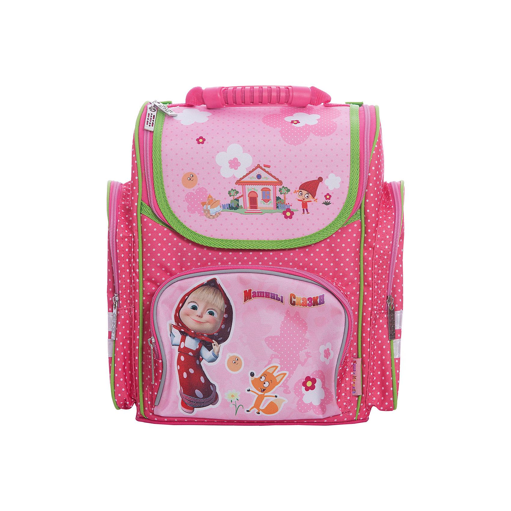 Ортопедический средний рюкзак Фантазия, Маша и МедведьМаша и Медведь<br>Ортопедический средний рюкзак «Маша и Медведь» идеален для учебы в школе. Он имеет одно основное отделение на молнии, подходящее для формата А4, с двумя отсеками для тетрадей и прозрачным кармашком для личной карточки. Спереди находится карман на молнии, вмещающий пенал, а по бокам – два кармана на молнии высотой 24 см. Удобная ортопедическая спинка, созданная по специальной технологии из дышащего плотного и мягкого поролона, равномерно распределяет нагрузку на позвоночник. Мягкие анатомические регулируемые лямки оберегают плечи ребенка от натирания. Светоотражающие элементы, расположенные на лямках и лицевом кармане, повышают безопасность ребенка на дороге в темное время суток. Пластиковая ручка удобна для переноски рюкзака в руке или размещения на вешалке. <br>Аксессуар декорирован модным принтом (сублимированной печатью). <br><br>Дополнительная информация:<br><br>Размер: 31х29х15 см.<br>Вес: 820 г.<br><br>Ортопедический средний рюкзак Фантазия, Маша и Медведь можно купить в нашем магазине.<br><br>Ширина мм: 350<br>Глубина мм: 290<br>Высота мм: 180<br>Вес г: 820<br>Возраст от месяцев: 36<br>Возраст до месяцев: 120<br>Пол: Женский<br>Возраст: Детский<br>SKU: 4646735