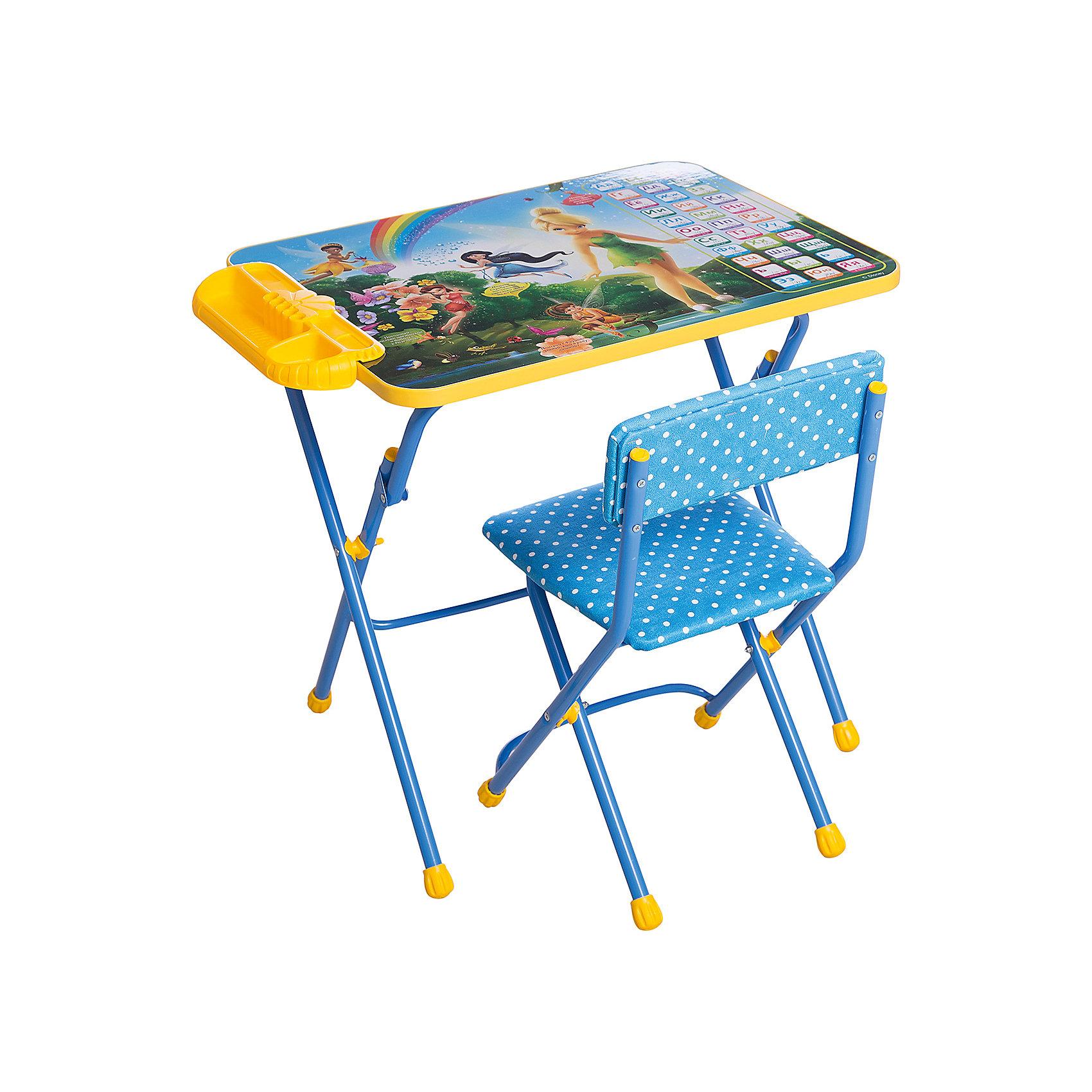 Ника Набор мебели Азбука (стол, стул, пенал), Феи Дисней соль для ванн малавит флора берёза 500 г