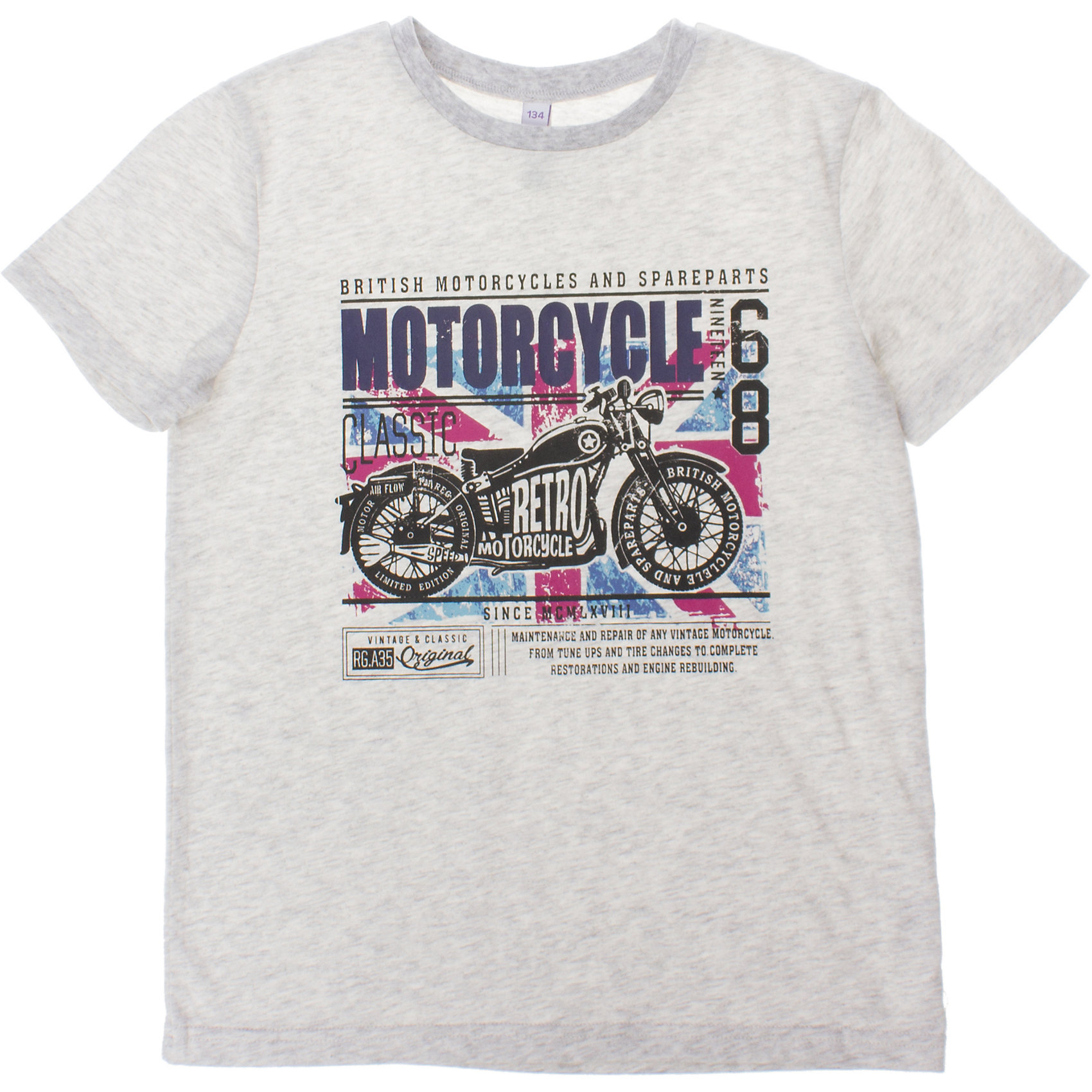 S'cool Футболка для мальчика S'cool trybeyond футболка для мальчика 999 74498 00 40z серый trybeyond