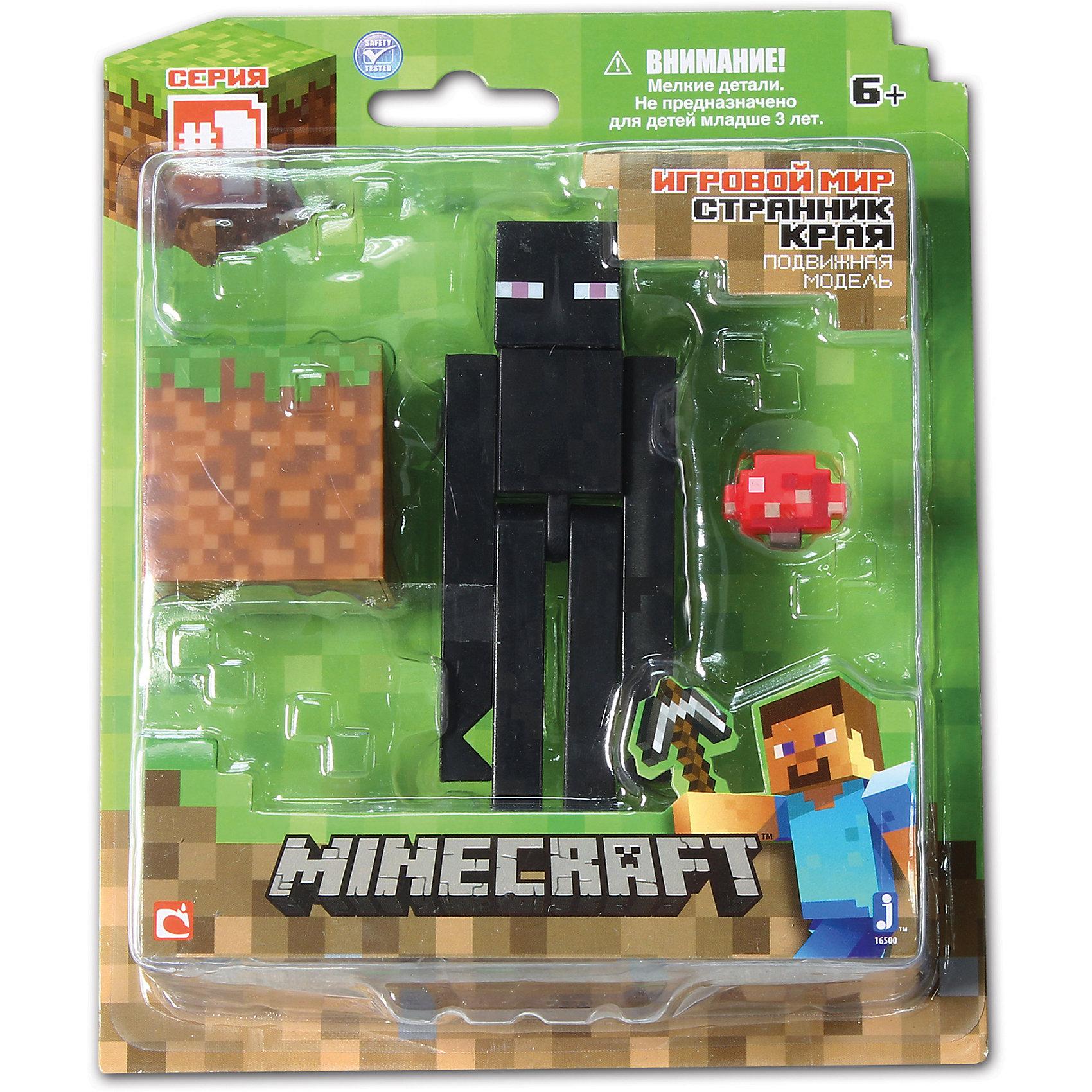 Игровой набор Странник Края, MinecraftИгровой набор Странник Края, Minecraft – это прекрасный подарок для поклонника популярной игры Minecraft.<br>Игровой набор Странник Края приведет в восторг поклонников компьютерной игры Minecraft. Теперь ваш ребенок сможет отвлечься от компьютера или планшета, не отрываясь от любимой забавы! Выполненный из высококачественного пластика, комплект включает подвижную фигурку нейтрального моба Странника Края, а также элементы фантастического мира – пиксельный куб земли, гриб. У фигурки Странника Края вращается голова, и сгибаются ручки и ножки. Странник края может держать в руках различные предметы. Фигурка прекрасно детализирована, реалистично раскрашена, очень похожа на персонажа компьютерной игры.<br><br>Дополнительная информация:<br><br>- В наборе: подвижная фигурка Странника Края, куб земли, гриб<br>- Размер фигурки: 10 х 3 х 2 см.<br>- Материал: пластик<br>- Упаковка: блистер<br>- Размер упаковки: 14х17 см.<br><br>Игровой набор Странник Края, Minecraft можно купить в нашем интернет-магазине.<br><br>Ширина мм: 50<br>Глубина мм: 145<br>Высота мм: 180<br>Вес г: 111<br>Возраст от месяцев: 72<br>Возраст до месяцев: 144<br>Пол: Унисекс<br>Возраст: Детский<br>SKU: 4655100