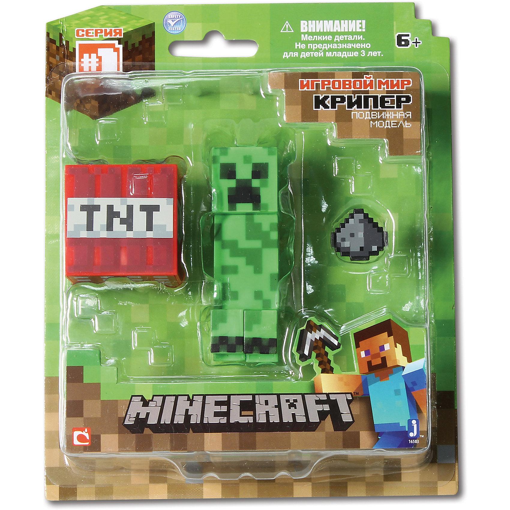 Игровой набор Крипер, MinecraftКоллекционные и игровые фигурки<br>Игровой набор Крипер, Minecraft – это прекрасный подарок для поклонника популярной игры Minecraft.<br>Игровой набор Крипер приведет в восторг поклонников компьютерной игры Minecraft. Теперь ваш ребенок сможет отвлечься от компьютера или планшета, не отрываясь от любимой забавы! Выполненный из высококачественного пластика, комплект включает подвижную фигурку моба-камикадзе Крипера, а также элементы фантастического мира – пиксельный куб взрывчатку, элемент ландшафта. У фигурки Крипера вращается голова, и сгибаются ножки. Фигурка прекрасно детализирована, реалистично раскрашена, очень похожа на персонажа компьютерной игры.<br><br>Дополнительная информация:<br><br>- В наборе: подвижная фигурка Крипера, куб взрывчатка, элемент ландшафта<br>- Размер фигурки: 7 х 2 х 2 см.<br>- Материал: пластик<br>- Упаковка: блистер<br>- Размер упаковки: 14х17 см.<br><br>Игровой набор Крипер, Minecraft можно купить в нашем интернет-магазине.<br><br>Ширина мм: 145<br>Глубина мм: 50<br>Высота мм: 175<br>Вес г: 100<br>Возраст от месяцев: 72<br>Возраст до месяцев: 144<br>Пол: Унисекс<br>Возраст: Детский<br>SKU: 4655101