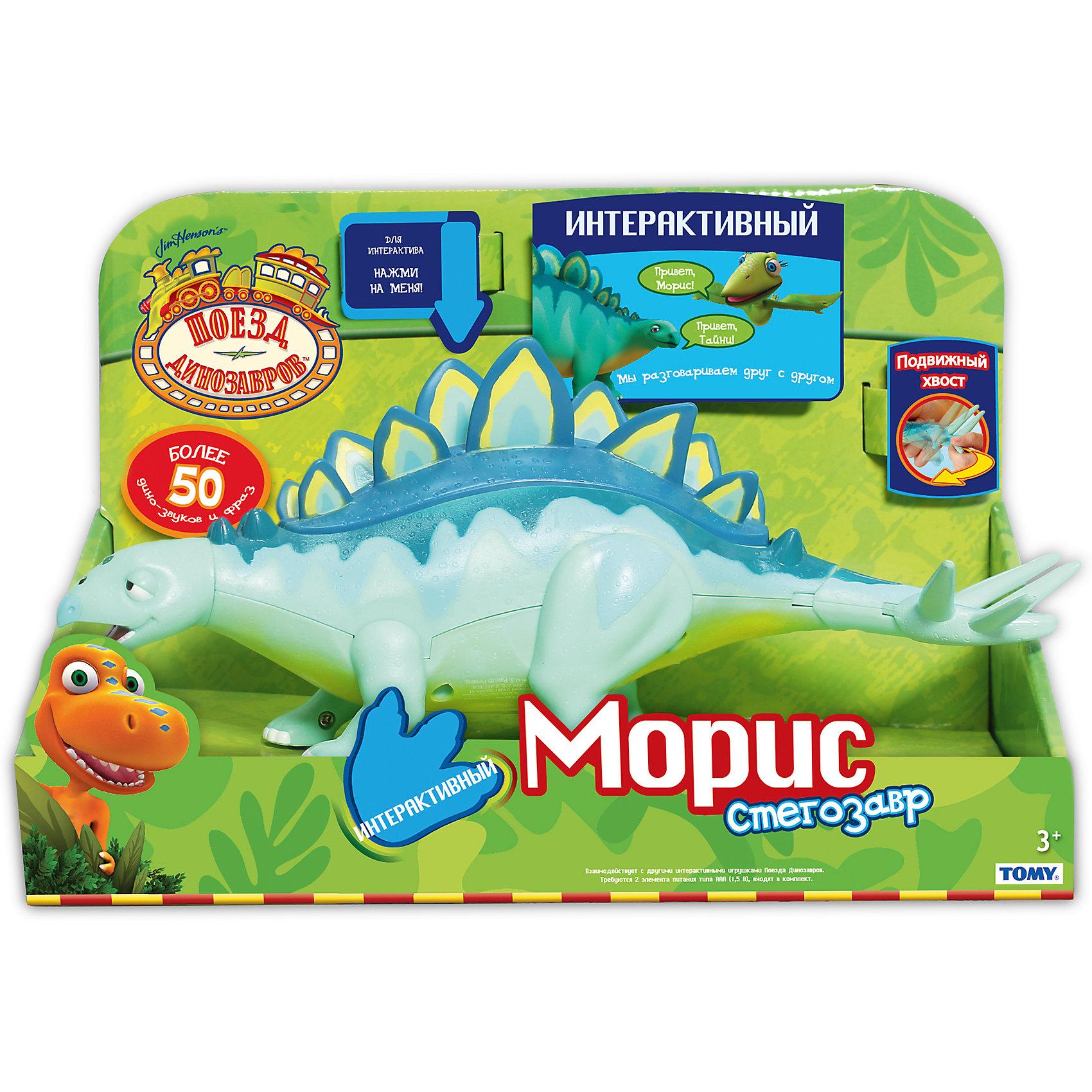 TOMY Поезд динозавров Морис, со звуком, Tomy игровые наборы tomy набор поезд динозавров тайни с вагончиком