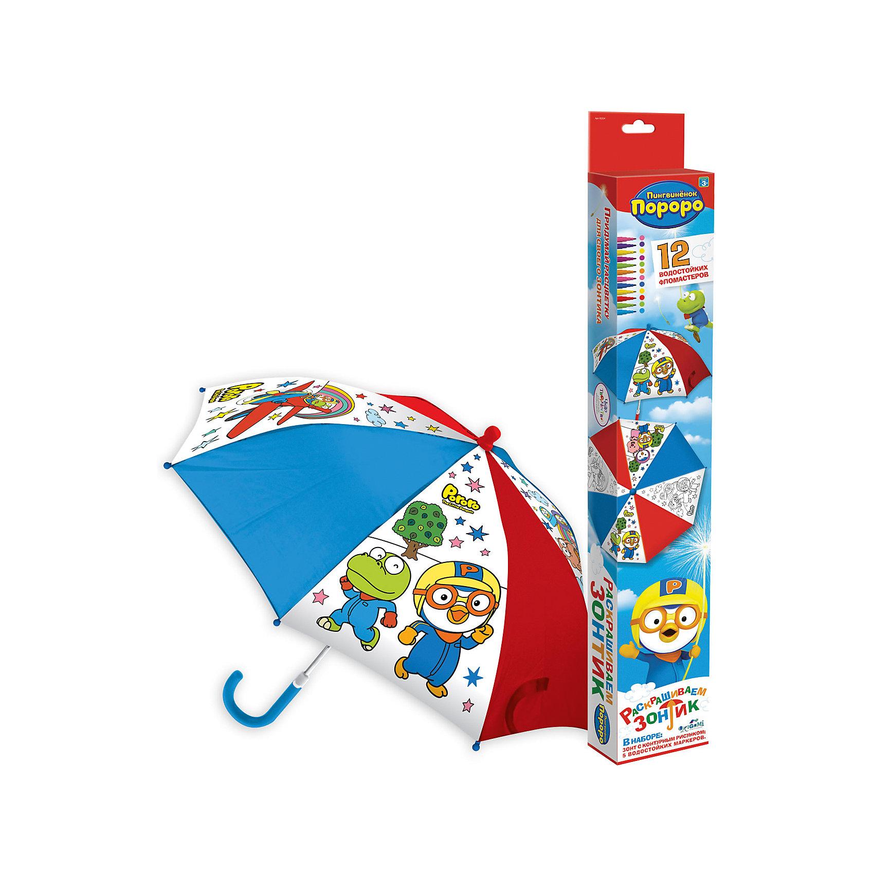 Зонтик для раскрашивания Пингвиненок ПоророЗонтик для раскрашивания Пингвиненок Пороро от марки Origami<br><br>Отличный подарок для ребенка - зонтик с изображением любимых героев из мультфильма. Это яркий красивый аксессуар и платформа для творчества. Ребенок может сам раскрашивать изображения с помощью водостойких маркеров. В процессе развивается фантазия, улучшается мелкую моторику рук и координация движений.<br>Чтобы рисунок сохранялся долго и не растекался, ткань зонтика пропитана специальным составом. Нужно лишь подождать пару часов после раскрашивания - и зонтом можно пользоваться! Набор сделан из безопасных для ребенка материалов.<br><br>Особенности изделия:<br><br>диаметр - 67 см;<br>длина ручки - 56 см;<br>цвет - разноцветный;<br>механизм раскрытия  - не автоматический;<br>упаковка - картонная коробка;<br>вес - 314 гр;<br>размер упаковки - 65х10х5 см;<br>стойкие маркеры;<br>специальная пропитка ткани на зонте.<br><br>Комплектация: <br><br>зонт с контурным рисунком;<br>12 водостойких маркеров.<br><br>Зонтик для раскрашивания Пингвиненок Пороро от марки Origami можно купить в нашем магазине.<br><br>Ширина мм: 50<br>Глубина мм: 650<br>Высота мм: 100<br>Вес г: 314<br>Возраст от месяцев: 48<br>Возраст до месяцев: 144<br>Пол: Унисекс<br>Возраст: Детский<br>SKU: 4658539