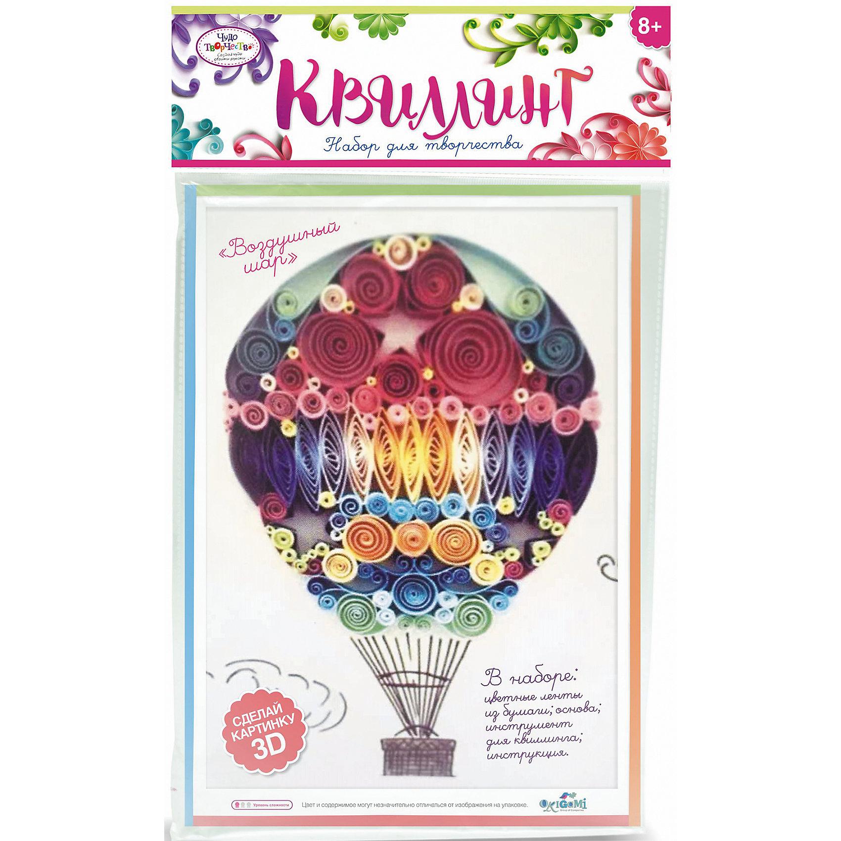 Набор для квиллинга «Воздушный шар»Рукоделие<br>Набор для квиллинга «Воздушный шар» от марки Origami<br><br>Отличный подарок для ребенка - набор для творчества. Он поможет самостоятельно сделать объемную аппликацию из бумаги. Делается это очень просто, а в результате получается красивая картина. <br>В процессе у ребенка развивается воображение, художественный вкус и мелкая моторика. Получившийся результат поможет ему поверить в свои силы! Набор сделан из безопасных для ребенка материалов.<br><br>Особенности изделия:<br><br>состав - бумага, картон, дерево;<br>цвет - разноцветный;<br>упаковка - конверт с хедером;<br>размер упаковки - 0.5 x 36 x 21.5 см.<br><br>Комплектация: <br><br>основа-шаблон;<br>разноцветные бумажные ленты для квиллинга);<br>палочка для накручивания.<br><br>Набор для квиллинга «Воздушный шар» от марки Origami можно купить в нашем магазине.<br><br>Ширина мм: 215<br>Глубина мм: 360<br>Высота мм: 5<br>Вес г: 23<br>Возраст от месяцев: 96<br>Возраст до месяцев: 192<br>Пол: Женский<br>Возраст: Детский<br>SKU: 4658557