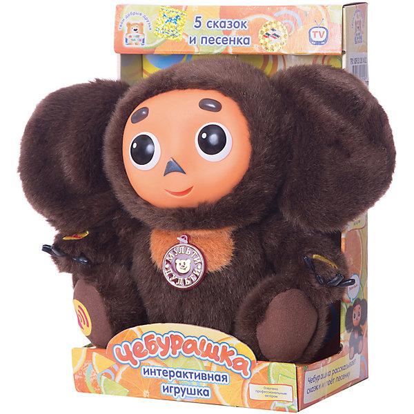 Мягкая игрушка  Чебурашка, со звуком, МУЛЬТИ-ПУЛЬТИМягкие игрушки из мультфильмов<br>Мягкая игрушка  Чебурашка со звуком от марки МУЛЬТИ-ПУЛЬТИ<br><br>Мягкая озвученная игрушка от отечественного производителя сделана в виде известного персонажа из мультфильма. Она поможет ребенку проводить время весело и с пользой. В игрушке есть встроенный звуковой модуль, который  позволяет Чебурашке рассказывать сказки (Репка, Колобок, Курочка Ряба, Лисичка-сестричка и Волк и семеро козлят) и петь песенку Голубой вагон.<br>Размер игрушки универсален - 25 сантиметров, её удобно брать с собой в поездки и на прогулку. Сделан Чебурашка из качественных и безопасных для ребенка материалов, которые еще и приятны на ощупь. <br><br>Отличительные особенности  игрушки:<br><br>- материал: текстиль, пластик;<br>- звуковой модуль;<br>- язык: русский;<br>- 4 сказки и 1 песня;<br>- работает на батарейках;<br>- высота: 25 см.<br><br>Мягкую игрушку  Чебурашка от марки МУЛЬТИ-ПУЛЬТИ можно купить в нашем магазине.<br><br>Ширина мм: 330<br>Глубина мм: 450<br>Высота мм: 420<br>Вес г: 1170<br>Возраст от месяцев: 36<br>Возраст до месяцев: 84<br>Пол: Унисекс<br>Возраст: Детский<br>SKU: 4659477