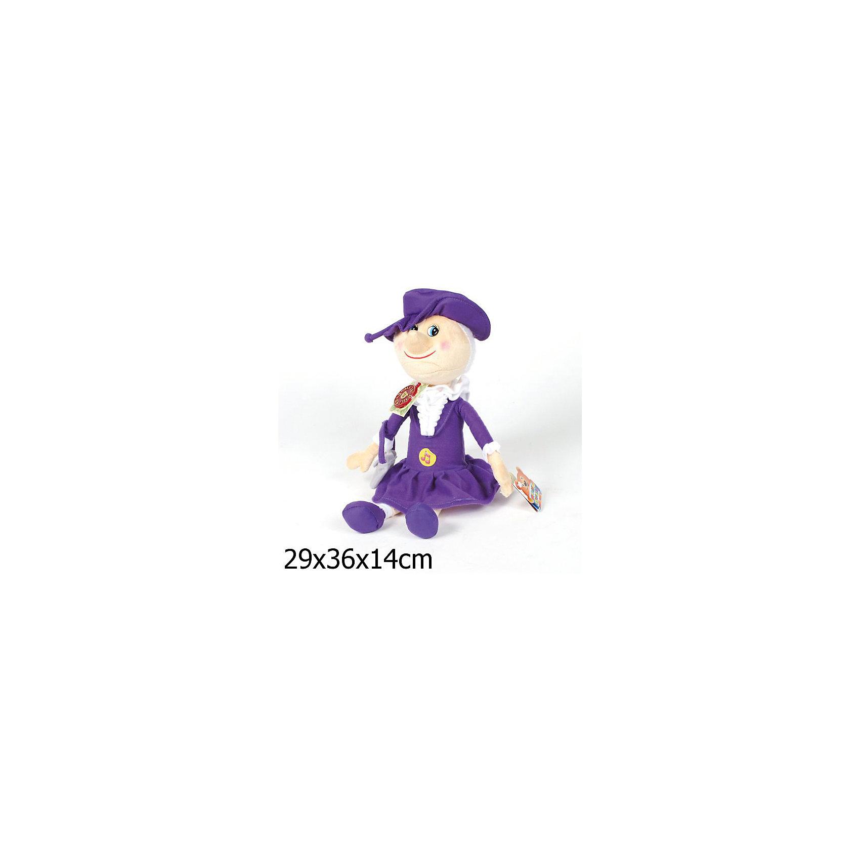 Мягкая игрушка  Шапокляк, 25 см, со звуокм, Чебурашка и Крокодил Гена, МУЛЬТИ-ПУЛЬТИМягкая игрушка Шапокляк со звуком от марки МУЛЬТИ-ПУЛЬТИ<br><br>Добрая мягкая игрушка от отечественного производителя сделана в виде известного персонажа из мультфильма. Она поможет ребенку проводить время весело и с пользой. В игрушке есть встроенный звуковой модуль, который  позволяет ей говорить несколько фраз и петь песню.<br>Размер игрушки универсален - 25 сантиметров, её удобно брать с собой в поездки и на прогулку. Сделана она из качественных и безопасных для ребенка материалов, которые еще и приятны на ощупь. <br><br>Отличительные особенности  игрушки:<br><br>- материал: текстиль, пластик;<br>- звуковой модуль;<br>- язык: русский;<br>- работает на батарейках;<br>- высота: 25 см.<br><br>Мягкую игрушку Шапокляк от марки МУЛЬТИ-ПУЛЬТИ можно купить в нашем магазине.<br><br>Ширина мм: 380<br>Глубина мм: 500<br>Высота мм: 390<br>Вес г: 270<br>Возраст от месяцев: 36<br>Возраст до месяцев: 84<br>Пол: Унисекс<br>Возраст: Детский<br>SKU: 4659479