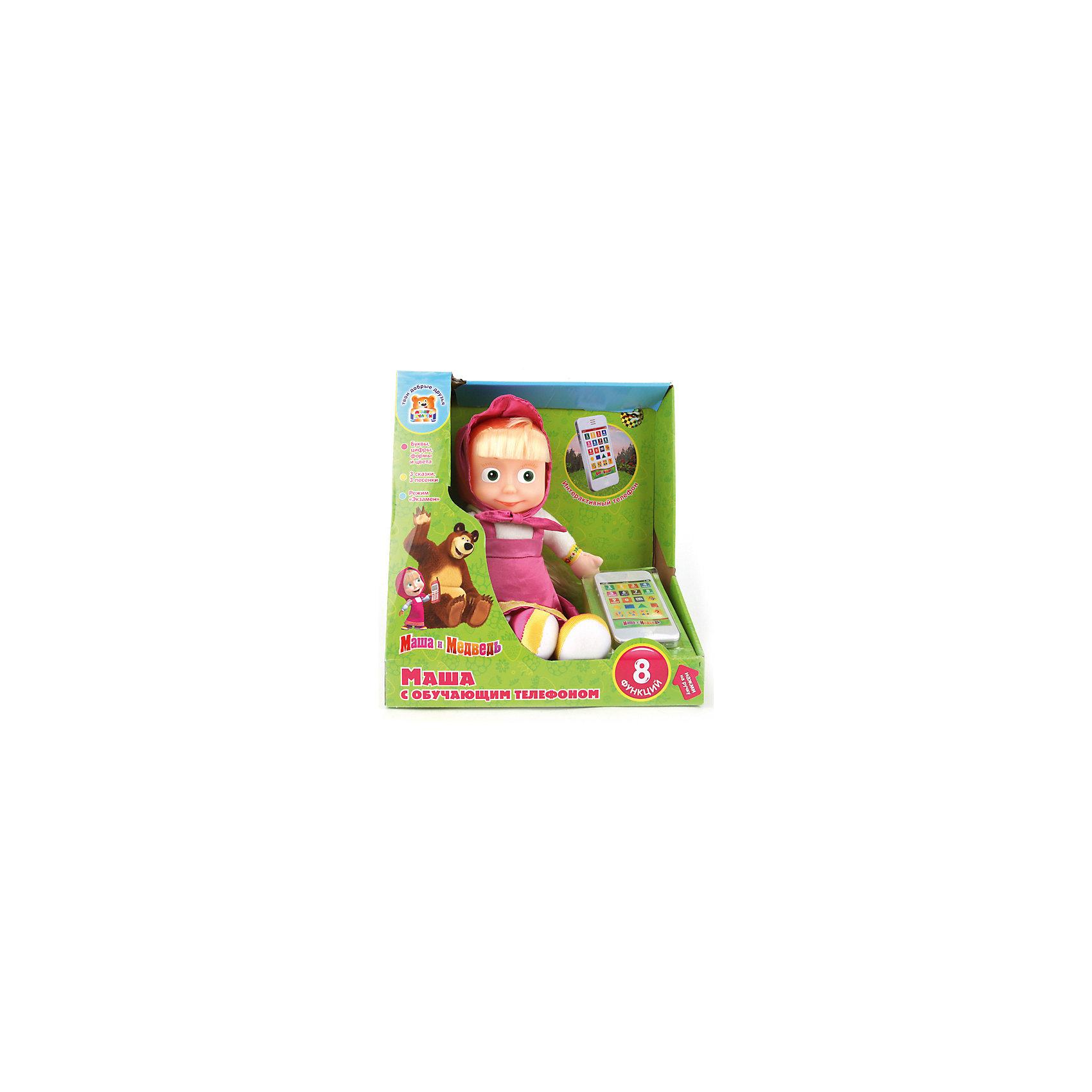 Мягкая игрушка Маша с обучающим телефоном, 30 см, со звуком, Маша и Медведь, МУЛЬТИ-ПУЛЬТИКукла Маша с обучающим телефоном со звуком от марки МУЛЬТИ-ПУЛЬТИ<br><br>Обучающая кукла от отечественного производителя поможет ребенку проводить время весело и с пользой. Она сделана в виде Маши из известного любимого детьми мультфильма. Нажав на обучающий телефон, ребенок услышит полезную информацию и сможет обучаться в игровой форме. <br>Размер куклы универсален - 30 сантиметров, её удобно брать с собой в поездки и на прогулку. Сделана игрушка из качественных и безопасных для ребенка материалов: тело - мягкое, голова - пластмассовая. <br><br>Отличительные особенности игрушки:<br><br>- материал: текстиль, наполнитель, пластик, металл;<br>- звуковой модуль в телефоне;<br>- язык: русский;<br>- одежда: малиновый сарафан и косынка;<br>- глаза: зеленые;<br>- работает на батарейках;<br>- упаковка: коробка;<br>- высота: 30 см.<br><br>Куклу Маша с обучающим телефоном со звуком от марки МУЛЬТИ-ПУЛЬТИ можно купить в нашем магазине.<br><br>Ширина мм: 900<br>Глубина мм: 320<br>Высота мм: 570<br>Вес г: 850<br>Возраст от месяцев: 36<br>Возраст до месяцев: 84<br>Пол: Женский<br>Возраст: Детский<br>SKU: 4659495