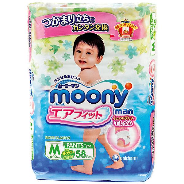 Трусики-подгузники универсальные Moony Man, М 7-10 кг., 58штТрусики-подгузники<br>Универсальные и оригинальные трусики Муни подойдут как для девочек, так и мальчиков, которые уже начали ползать на четвереньках. Не зависимо от активности ребенка он не почувствует дискомфорт, так как впитывающий слой несколько тоньше и эластичней, чем в обычных подгузниках. Сверхтонкий впитывающий слой препятствует протеканию. Дышащая поверхность трусиков позволяет коже малыша дышать, предотвращает возникновение парникового эффекта и оставляет кожу сухой. И самое главное - снять или одеть трусики Moony Man можно без особых проблем, не смотря на то, в каком положении будет ребенок.<br><br>Дополнительная информация:<br><br>Размер: М 7-10 кг.<br>Количество в упаковке: 58 шт.<br><br>Трусики-подгузники универсальные Moony Man, М 7-10 кг., 58шт можно купить в нашем магазине.<br><br>Ширина мм: 295<br>Глубина мм: 400<br>Высота мм: 480<br>Вес г: 2100<br>Возраст от месяцев: 3<br>Возраст до месяцев: 12<br>Пол: Унисекс<br>Возраст: Детский<br>SKU: 4659612