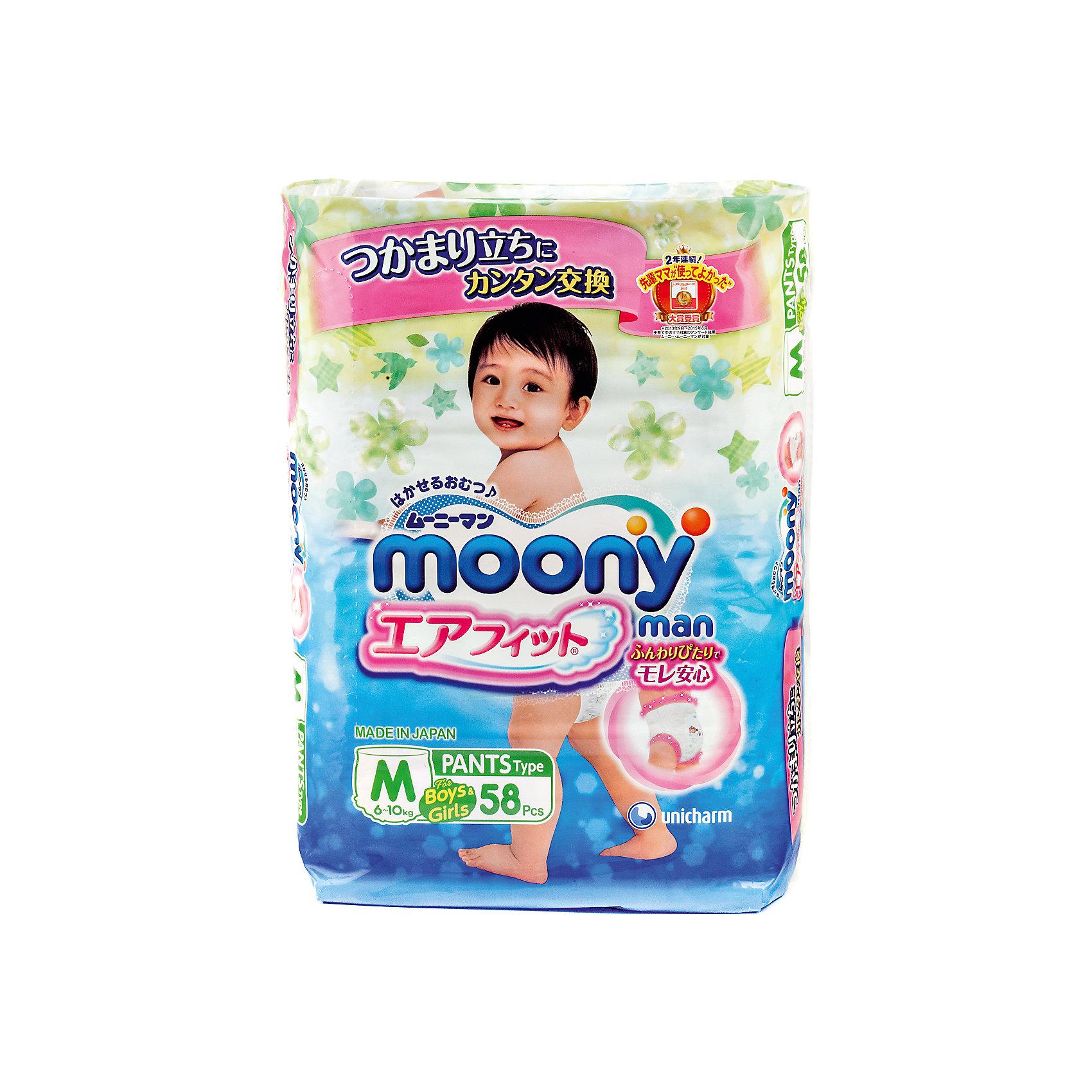 Трусики-подгузники универсальные Moony Man, М 7-10 кг., 58штУниверсальные и оригинальные трусики Муни подойдут как для девочек, так и мальчиков, которые уже начали ползать на четвереньках. Не зависимо от активности ребенка он не почувствует дискомфорт, так как впитывающий слой несколько тоньше и эластичней, чем в обычных подгузниках. Сверхтонкий впитывающий слой препятствует протеканию. Дышащая поверхность трусиков позволяет коже малыша дышать, предотвращает возникновение парникового эффекта и оставляет кожу сухой. И самое главное - снять или одеть трусики Moony Man можно без особых проблем, не смотря на то, в каком положении будет ребенок.<br><br>Дополнительная информация:<br><br>Размер: М 7-10 кг.<br>Количество в упаковке: 58 шт.<br><br>Трусики-подгузники универсальные Moony Man, М 7-10 кг., 58шт можно купить в нашем магазине.<br><br>Ширина мм: 295<br>Глубина мм: 400<br>Высота мм: 480<br>Вес г: 2100<br>Возраст от месяцев: 3<br>Возраст до месяцев: 12<br>Пол: Унисекс<br>Возраст: Детский<br>SKU: 4659612