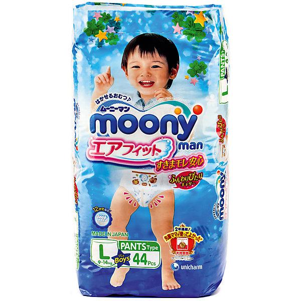 Трусики-подгузники для мальчиков Moony Man, L 9-14 кг., 44 штТрусики-подгузники<br>Универсальные и оригинальные трусики Муни подойдут как для девочек, так и мальчиков, которые уже начали ползать на четвереньках. Не зависимо от активности ребенка он не почувствует дискомфорт, так как впитывающий слой несколько тоньше и эластичней, чем в обычных подгузниках. Сверхтонкий впитывающий слой препятствует протеканию. Дышащая поверхность трусиков позволяет коже малыша дышать, предотвращает возникновение парникового эффекта и оставляет кожу сухой. И самое главное - снять или одеть трусики Moony Man можно без особых проблем, не смотря на то, в каком положении будет ребенок.<br><br>Дополнительная информация:<br><br>Размер:  L 9-14 кг.<br>Количество в упаковке: 44 шт.<br><br>Трусики-подгузники для мальчиков Moony Man, L 9-14 кг., 44 шт можно купить в нашем магазине.<br><br>Ширина мм: 325<br>Глубина мм: 415<br>Высота мм: 480<br>Вес г: 1700<br>Возраст от месяцев: 6<br>Возраст до месяцев: 24<br>Пол: Мужской<br>Возраст: Детский<br>SKU: 4659613