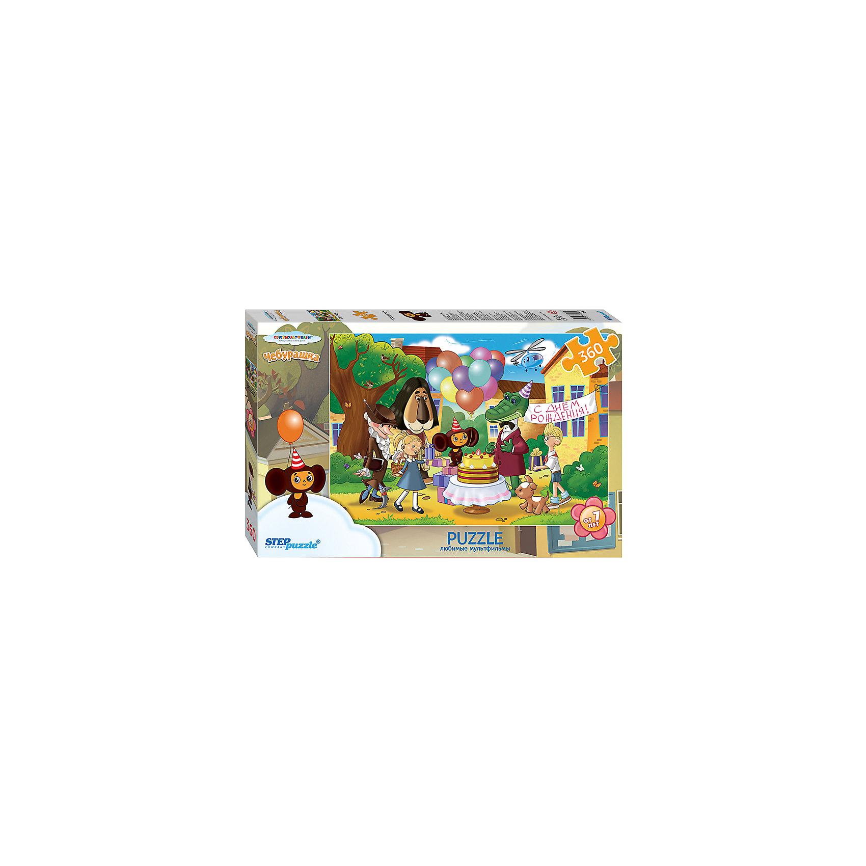Степ Пазл Пазл Чебурашка, 360 деталей, Step Puzzle пазлы crystal puzzle 3d головоломка вулкан 40 деталей