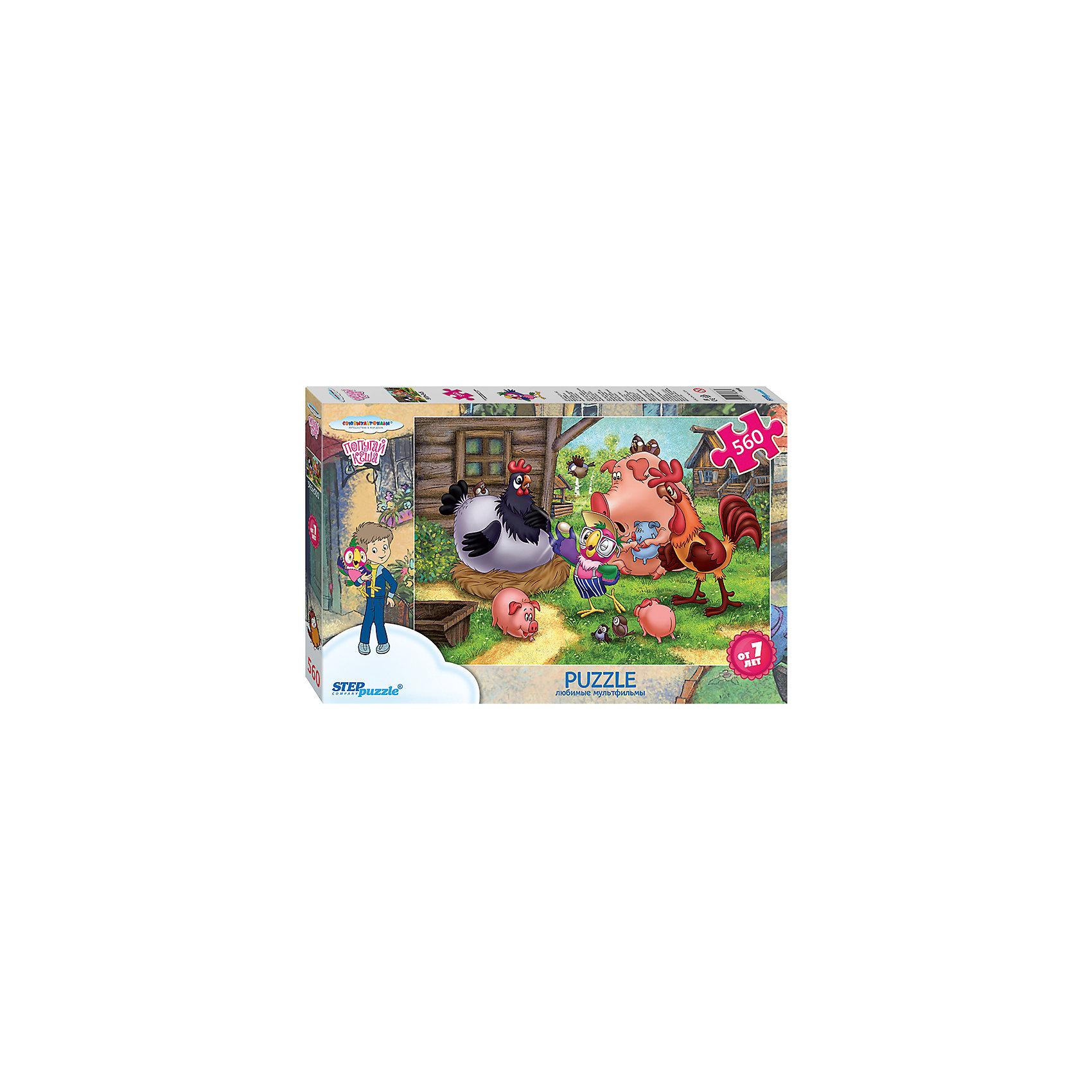 "Степ Пазл Пазл ""Попугай Кеша"", 560 деталей, Step Puzzle"