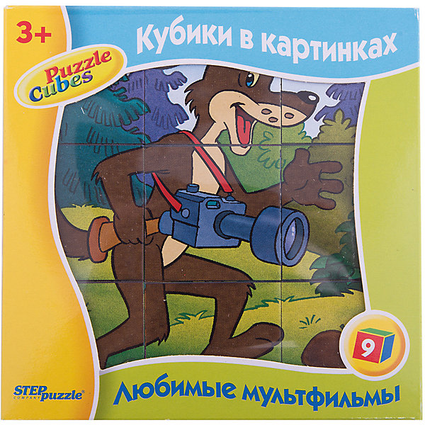 Кубики Любимые мультфильмы, 9 шт, Step Puzzle