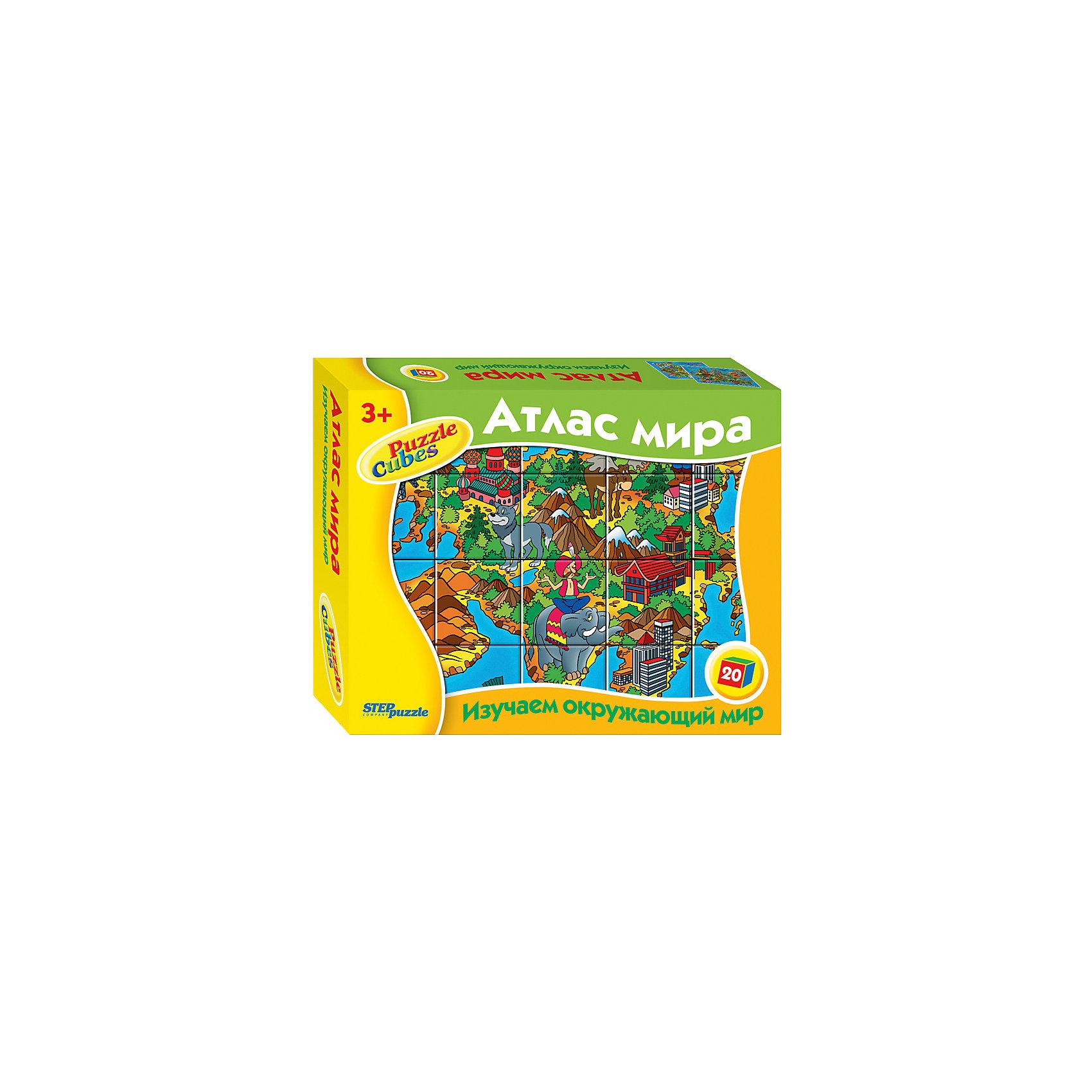 Кубики Атлас мира, 20 шт, Step PuzzleКубики Атлас мира, 20 шт, от марки Step Puzzle<br><br>Кубики - отличный способ с удовольствием провести время! Такое занятие поможет ребенку развить моторику, активизировать мыслительные процессы, улучшить внимание, логику и тренировать память.<br>Процесс собирания картинок из кубиков способен занять ребенка надолго! Кубики из серии «Изучаем окружающий мир» помогут детям изучать окружающий мир. Продукция данной компании сделана из проверенных материалов, безвредных для детей. Каждая деталь выполнена очень качественно. <br><br>Отличительные особенности пазла:<br><br>- количество элементов: 20;<br>- картинки: Атлас мира;<br>- размер кубика: 40х40х40 мм;<br>- размер упаковки: 200x155x40 мм;<br>- вес: 0,36 кг.<br><br>Кубики Атлас мира, 20 шт, от марки Step Puzzle можно купить в нашем магазине.<br><br>Ширина мм: 515<br>Глубина мм: 355<br>Высота мм: 225<br>Вес г: 432<br>Возраст от месяцев: 36<br>Возраст до месяцев: 84<br>Пол: Унисекс<br>Возраст: Детский<br>SKU: 4661357