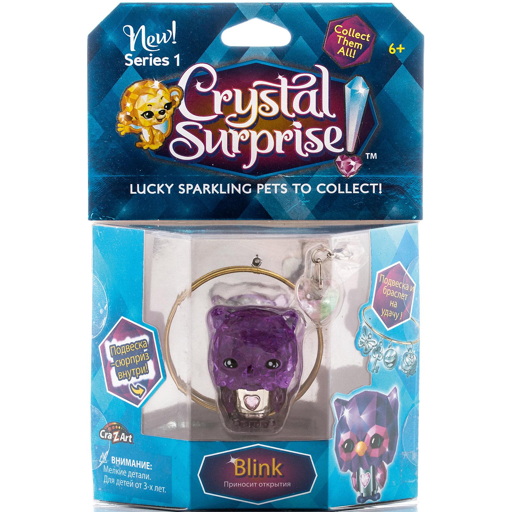Фигурка Сова+браслет и подвески, Crystal SurpriseПопулярные игрушки<br>Фигурки Crystal Surprise - искрящийся на солнце талисман. Эти волшебные зверьки будто сияют магией! Кристальные фигурки выполнены из высококачественного прозрачного пластика. У каждого зверька свой цвет и своя, особенная, история. Совенок Блинк (Blink) - кристальная фигурка и одновременно талисман. Он приносит удачу всем путешественникам и первооткрывателям! Отправляясь в поездку, следует взять Блинка с собой - он поможет найти самые красивые места и сделаем путешествие удачным и веселым. Кристальная фигурка сделана из прозрачного материала с фиолетовым оттенком. В комплект, также, входит буклет коллекционера и украшения для девочек - браслет, подвеска в виде сердечка и подвеска-сюрприз. Их можно повесить на рюкзак, использовать как брелок или украсить свой браслет.<br><br>Ширина мм: 130<br>Глубина мм: 195<br>Высота мм: 45<br>Вес г: 87<br>Возраст от месяцев: 36<br>Возраст до месяцев: 192<br>Пол: Женский<br>Возраст: Детский<br>SKU: 4663709