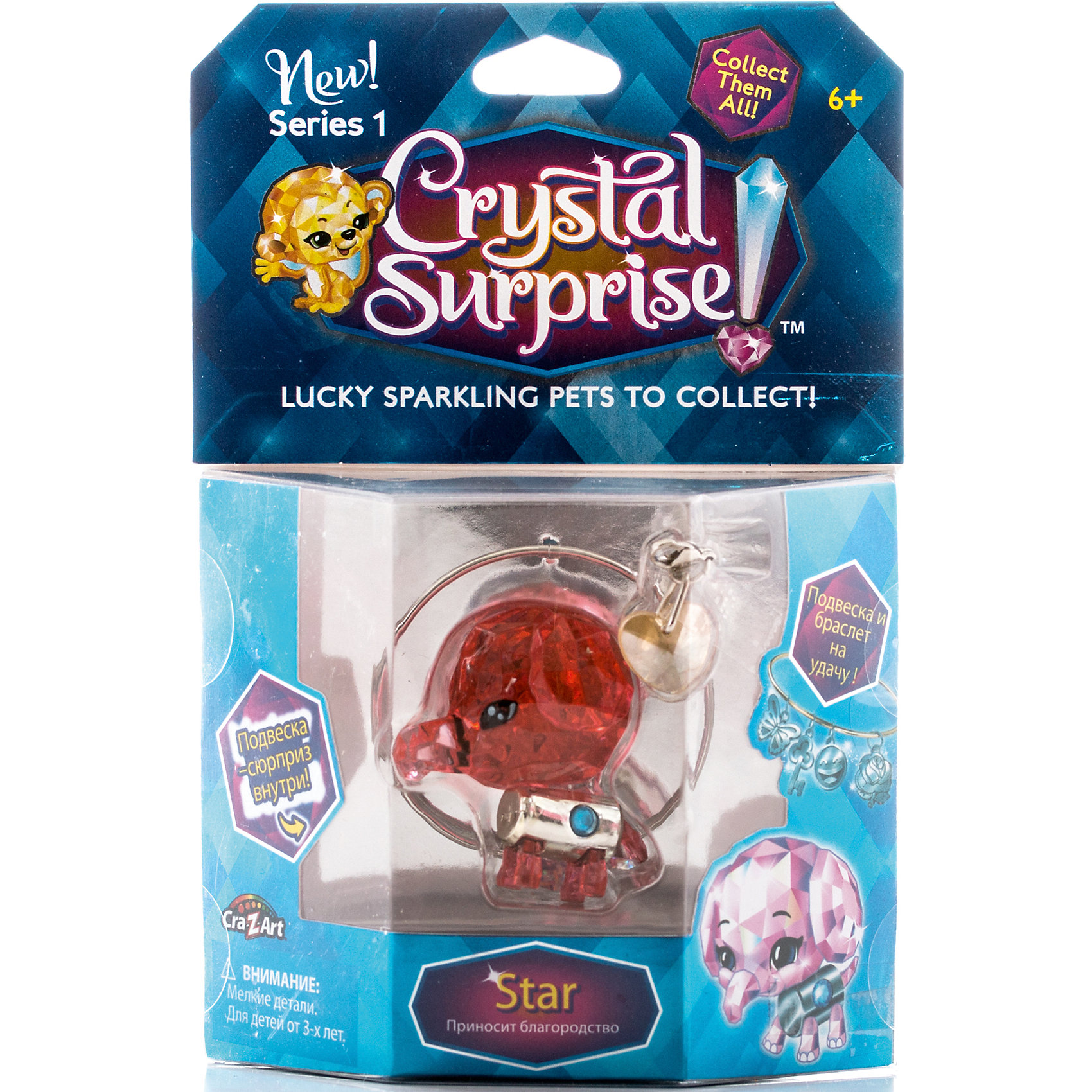 Фигурка Слоник+браслет и подвески, Crystal SurpriseПопулярные игрушки<br>Фигурки Crystal Surprise - искрящийся на солнце талисман. Эти волшебные зверьки будто сияют магией! Кристальные фигурки выполнены из высококачественного прозрачного пластика. У каждого зверька свой цвет и своя, особенная, история. Слоник Стар (Star) - кристальная фигурка и одновременно талисман. Стар - символ благородства. Он честный, добрый и всегда старается поступать правильно. Волшебная сила слоненка - помочь обладателю талисмана стать таким же благородным и храбрым, как и он сам. Фигурка сделана из прозрачного материала с красным оттенком, ярко сияет и переливается на солнышке. Тело слоненка - металлический цилиндр с круглым кристаллом посередине. В комплект, также, входит буклет коллекционера и украшения для девочек - браслет, подвеска в виде сердечка и подвеска-сюрприз. Их можно повесить на рюкзак, использовать как брелок или украсить свой браслет.<br><br>Ширина мм: 130<br>Глубина мм: 195<br>Высота мм: 45<br>Вес г: 87<br>Возраст от месяцев: 36<br>Возраст до месяцев: 192<br>Пол: Женский<br>Возраст: Детский<br>SKU: 4663712