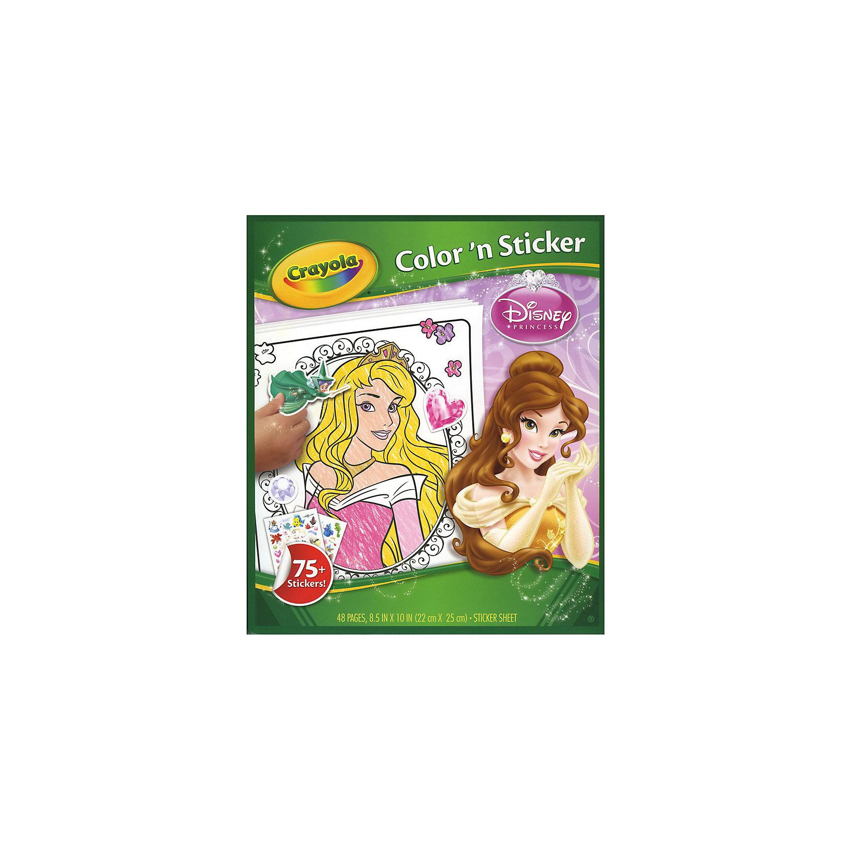 Раскраска с наклейками ПринцессыБольшая раскраска с Принцессами Дисней от американского бренда Crayola – лучший подарок для любой девочки! На многочисленных страницах этой суперкнижки вас ждут картинки со сценами из жизни Золушки, Рапунцель, Белль, Спящей красавицы и других героинь любимых мультфильмов. <br><br>Раскрашивайте изображения и украшайте их изящными стикерами в стиле Disney, которые так же входят в комплект с раскраской. <br><br>Дополнительная информация:<br><br>В наборе: раскраска (48 листов), листы со стикерами (более 75 штук). <br>Размеры упаковки: 27х21,6х0,5 см. <br><br>Раскраску с наклейками Принцессы можно купить в нашем магазине.<br><br>Ширина мм: 269<br>Глубина мм: 216<br>Высота мм: 5<br>Вес г: 182<br>Возраст от месяцев: 36<br>Возраст до месяцев: 144<br>Пол: Женский<br>Возраст: Детский<br>SKU: 4666933