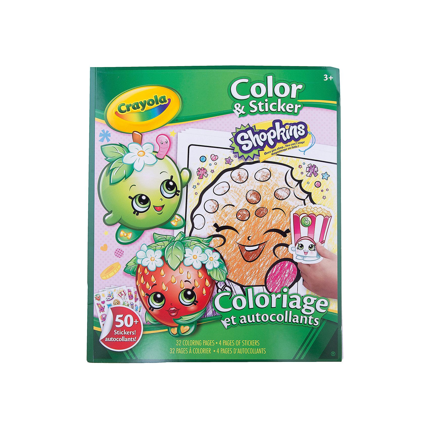 Crayola Раскраска с наклейками Shopkins