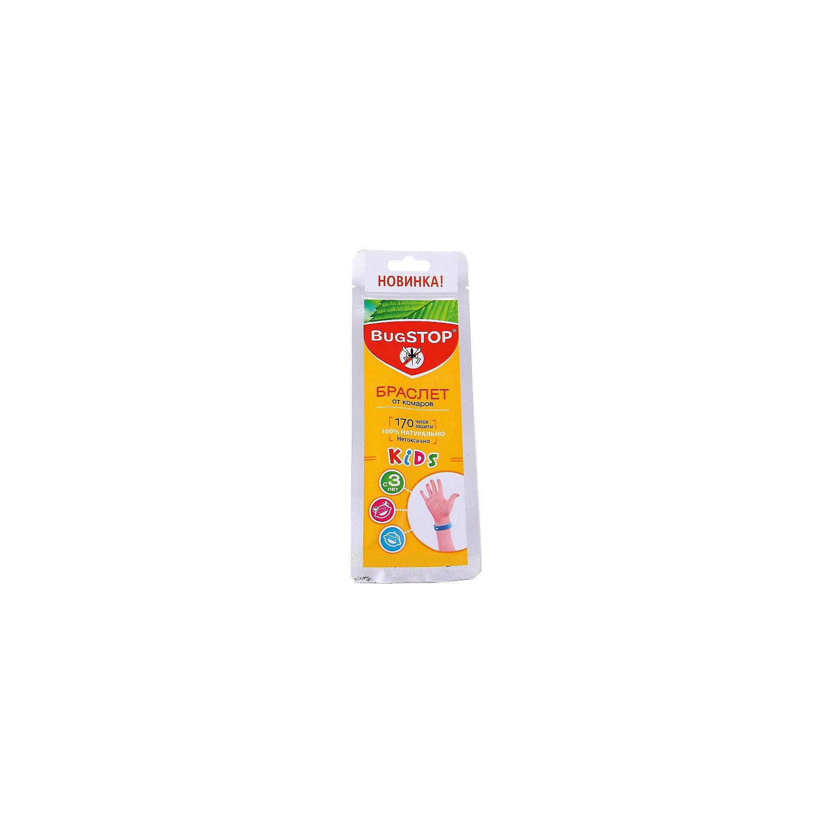 Детский браслет от комаров KIDS, BugSTOPСредства защиты от солнца и насекомых<br>Браслет от комаров марки BugStop (БагСТОП)  KIDS - браслет для детей от 3-х лет (размер 18 см х 1.5 см).<br>Изготовлен из микрофибры, 20% от объма составл.пропитка маслом травы цитронеллы.                                           В действии испарение паров репеллента не позволяет комарам приблизиться, обеспечивая индивид.защиту в радиусе до 3 метров.  Рекомендован к использованию на открытом воздухе. Для сохранения действия может храниться в заводской фольгированной упаковке, снабженной замком. Общий срок службы не менее 170 ч. защиты. Специфических противопоказаний не имеет. рекомендован к использованию на открытом воздухе.<br><br>Дополнительная информация:<br><br>Размер: 18 см х 1.5 см<br>Застежка: 2 кнопки<br><br><br>Детский браслет от комаров KIDS, BugSTOP можно купить в нашем магазине.<br><br>Ширина мм: 70<br>Глубина мм: 4<br>Высота мм: 200<br>Вес г: 12<br>Возраст от месяцев: 36<br>Возраст до месяцев: 144<br>Пол: Унисекс<br>Возраст: Детский<br>SKU: 4667894