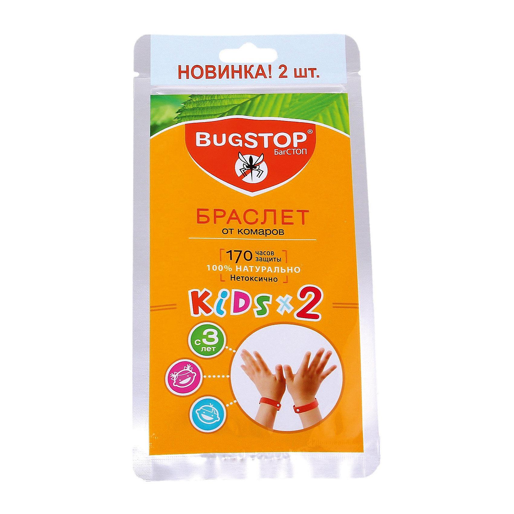Детский браслет от комаров KIDS*2, BugSTOPСредства защиты от солнца и насекомых<br>Браслет от комаров марки BugStop (БагСТОП) Kids*2 -- универсальный браслет для взрослых с одной кнопкой, <br>Изготовлен из микрофибры, 20% от объма составл.пропитка маслом травы цитронеллы.                                           В действии испарение паров репеллента не позволяет комарам приблизиться, обеспечивая индивид.защиту в радиусе до 3 метров.  Рекомендован к использованию на открытом воздухе. Для сохранения действия может храниться в заводской фольгированной упаковке, снабженной замком. Общий срок службы не менее 170 ч. защиты.    Специфических противопоказаний не имеет. рекомендован к использованию на открытом воздухе.<br><br>Дополнительная информация:<br><br>В комплекте 2 браслета<br>Размер: 18 см х 1.5 см<br>Застежка: 1 кнопка<br><br>Детский раслет от комаров KIDS*2, BugSTOP можно купить в нашем магазине.<br><br>Ширина мм: 100<br>Глубина мм: 4<br>Высота мм: 200<br>Вес г: 14<br>Возраст от месяцев: 36<br>Возраст до месяцев: 144<br>Пол: Унисекс<br>Возраст: Детский<br>SKU: 4667895