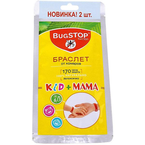 Браслет от комаров KIDS+MAMA, BugSTOPКосметика для малыша<br>Браслет от комаров марки BugStop (БагСТОП) универсальный браслет для взрослых с одной кнопкой + браслет для детей от 3-х лет (размер 20 см х 1.5 см) с двумя кнопками. <br><br>Изготовлен из микрофибры, 20% от объма составл.пропитка маслом травы цитронеллы.                                           В действии испарение паров репеллента не позволяет комарам приблизиться, обеспечивая индивид.защиту в радиусе до 3 метров.  Рекомендован к использованию на открытом воздухе. Для сохранения действия может храниться в заводской фольгированной упаковке, снабженной замком. Общий срок службы не менее 170 ч. защиты.    Специфич.противопоказаний не имеет. рекомендован к использованию на открытом воздухе. Разрешен к применению детям в возрасте от 3 лет.<br><br>Дополнительная информация:<br><br>В комплекте 2 браслета<br><br>Браслет от комаров KIDS+MAMA, BugSTOP можно купить в нашем магазине.<br>Ширина мм: 100; Глубина мм: 4; Высота мм: 200; Вес г: 14; Возраст от месяцев: 36; Возраст до месяцев: 144; Пол: Унисекс; Возраст: Детский; SKU: 4667896;