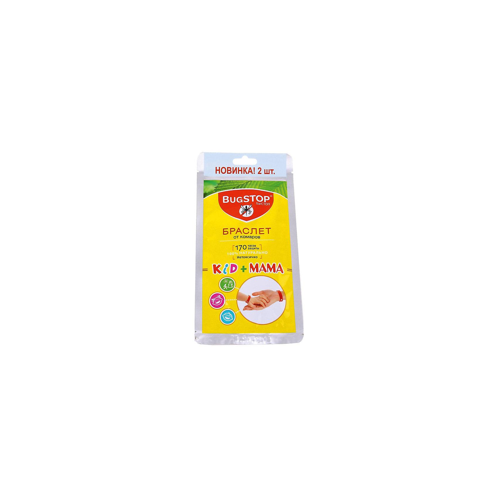 Браслет от комаров KIDS+MAMA, BugSTOPСредства защиты от солнца и насекомых<br>Браслет от комаров марки BugStop (БагСТОП) универсальный браслет для взрослых с одной кнопкой + браслет для детей от 3-х лет (размер 20 см х 1.5 см) с двумя кнопками. <br><br>Изготовлен из микрофибры, 20% от объма составл.пропитка маслом травы цитронеллы.                                           В действии испарение паров репеллента не позволяет комарам приблизиться, обеспечивая индивид.защиту в радиусе до 3 метров.  Рекомендован к использованию на открытом воздухе. Для сохранения действия может храниться в заводской фольгированной упаковке, снабженной замком. Общий срок службы не менее 170 ч. защиты.    Специфич.противопоказаний не имеет. рекомендован к использованию на открытом воздухе. Разрешен к применению детям в возрасте от 3 лет.<br><br>Дополнительная информация:<br><br>В комплекте 2 браслета<br><br>Браслет от комаров KIDS+MAMA, BugSTOP можно купить в нашем магазине.<br><br>Ширина мм: 100<br>Глубина мм: 4<br>Высота мм: 200<br>Вес г: 14<br>Возраст от месяцев: 36<br>Возраст до месяцев: 144<br>Пол: Унисекс<br>Возраст: Детский<br>SKU: 4667896