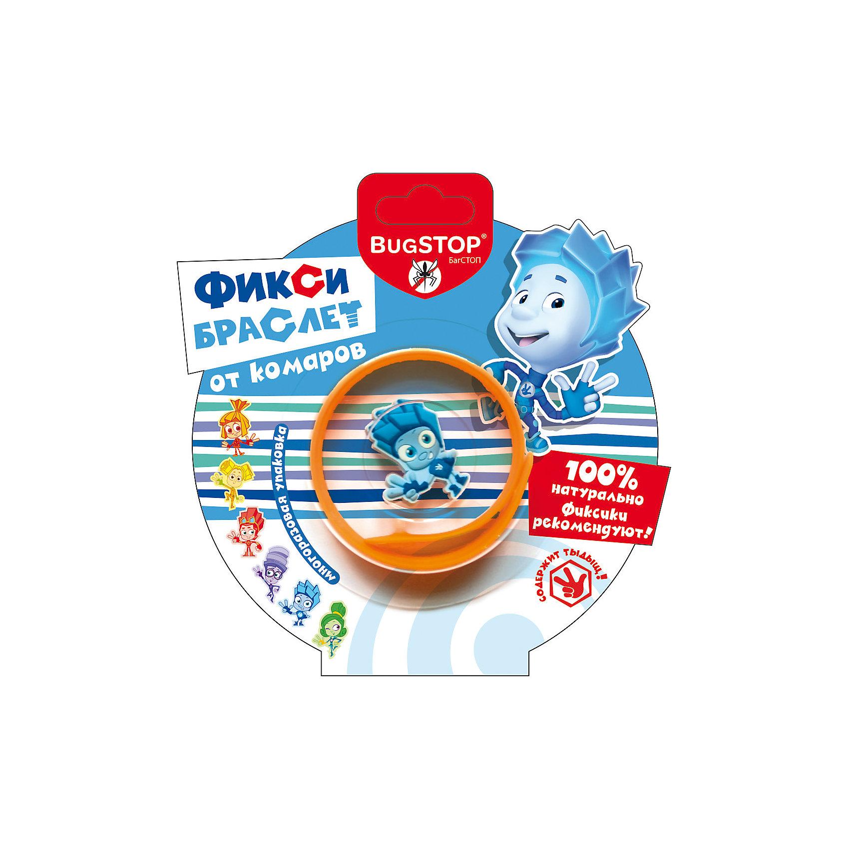 Детский фиксибраслет от комаров, BugSTOPБраслет от комаров марки BugStop (БагСТОП) ФИКСИКИ -- <br>1 детский браслет в упаковке + игрушка<br><br>Изготовлен из пластика (ПВД), 20% от объма составл.пропитка маслом травы цитронеллы.                                              В действии испарение паров репеллента не позволяет комарам приблизиться, обеспечивая индивид.защиту в радиусе до 3 метров.  Рекомендован к использованию на открытом воздухе, влагостоек. 6 единиц в миксе упаковки. Общий срок службы не менее 180 ч. защиты.   Для сохранения действия может храниться в заводской упаковке (прозр.короб на блистере).  Специфич.противопоказаний не имеет. рекомендован к использованию на открытом воздухе. Разрешен к применению детям в возрасте от 3 лет. <br><br>Детский фиксибраслет от комаров, BugSTOP  можно купить в нашем магазине.<br><br>Ширина мм: 130<br>Глубина мм: 18<br>Высота мм: 13<br>Вес г: 16<br>Возраст от месяцев: 36<br>Возраст до месяцев: 144<br>Пол: Унисекс<br>Возраст: Детский<br>SKU: 4667898