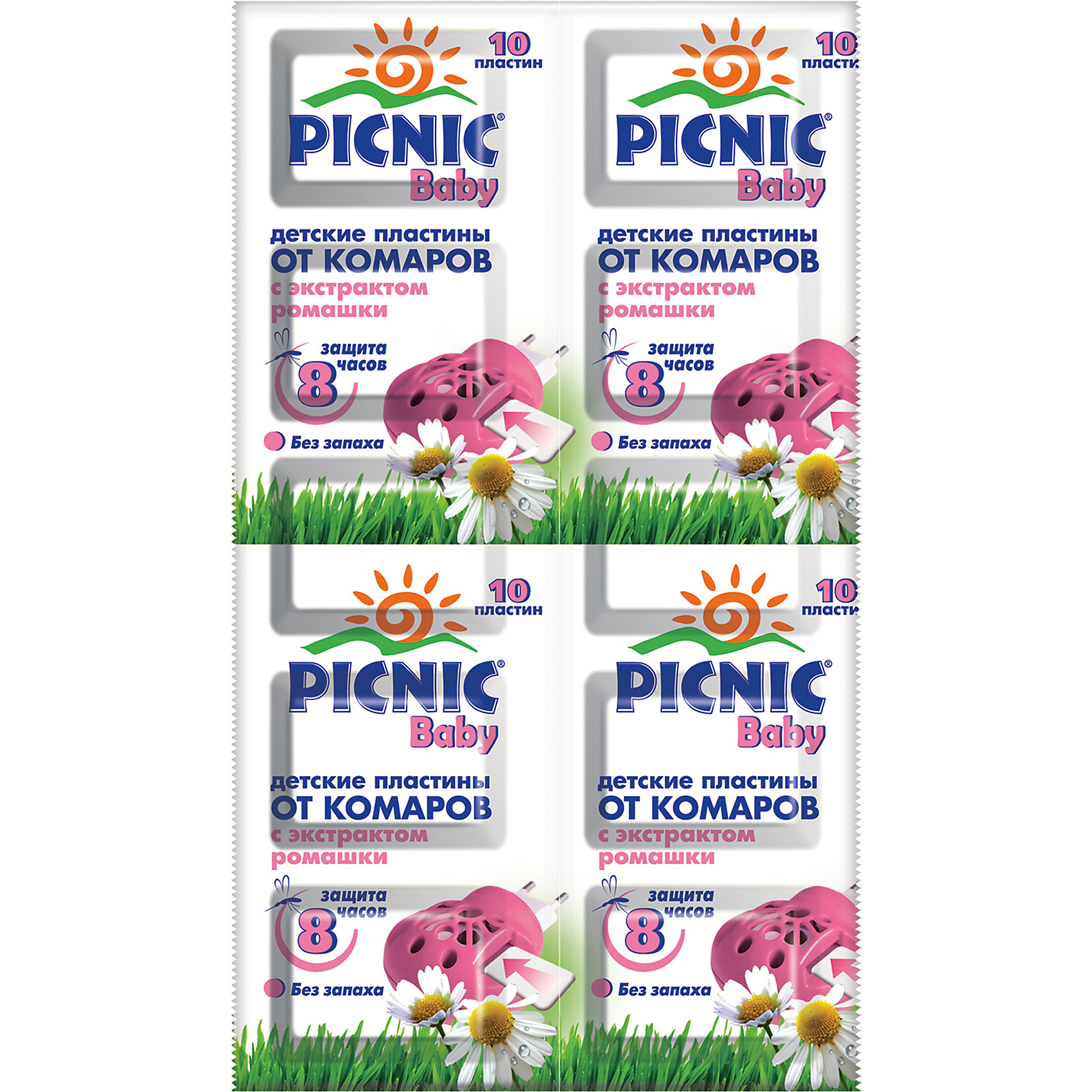 Пластины от комаров, 10 шт., Picnic BabyСредства защиты от солнца и насекомых<br>Пластины Picnic Baby обеспечивают эффективную и безопасную защиту от комаров в помещении. Одна пластина действует на протяжении 8 часов. Не имеет запаха.<br><br>Пластины от комаров, 10 шт., Picnic Baby можно купить в нашем магазине.<br><br>Ширина мм: 199<br>Глубина мм: 2<br>Высота мм: 115<br>Вес г: 50<br>Возраст от месяцев: 0<br>Возраст до месяцев: 1188<br>Пол: Унисекс<br>Возраст: Детский<br>SKU: 4667900