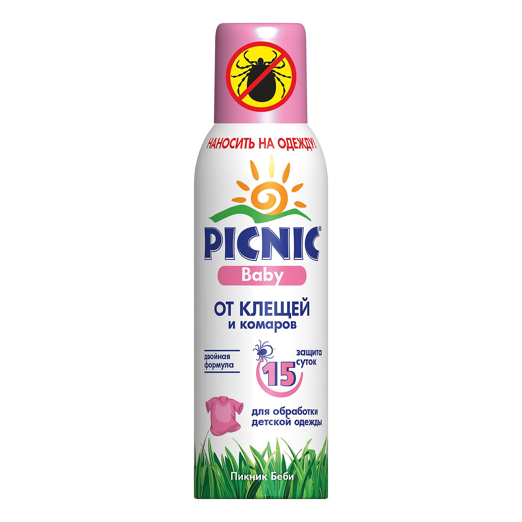 Picnic Аэрозоль от комаров и клещей гипоаллергенный, 125 мл., Picnic Baby средства от насекомых picnic hypoallergenic крем гель с пантенолом 30 мл