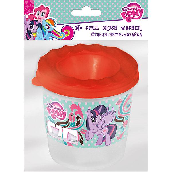Стакан-непроливайка, My Little Pony