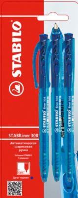 STABILO Ручка синяя, 3 шт.