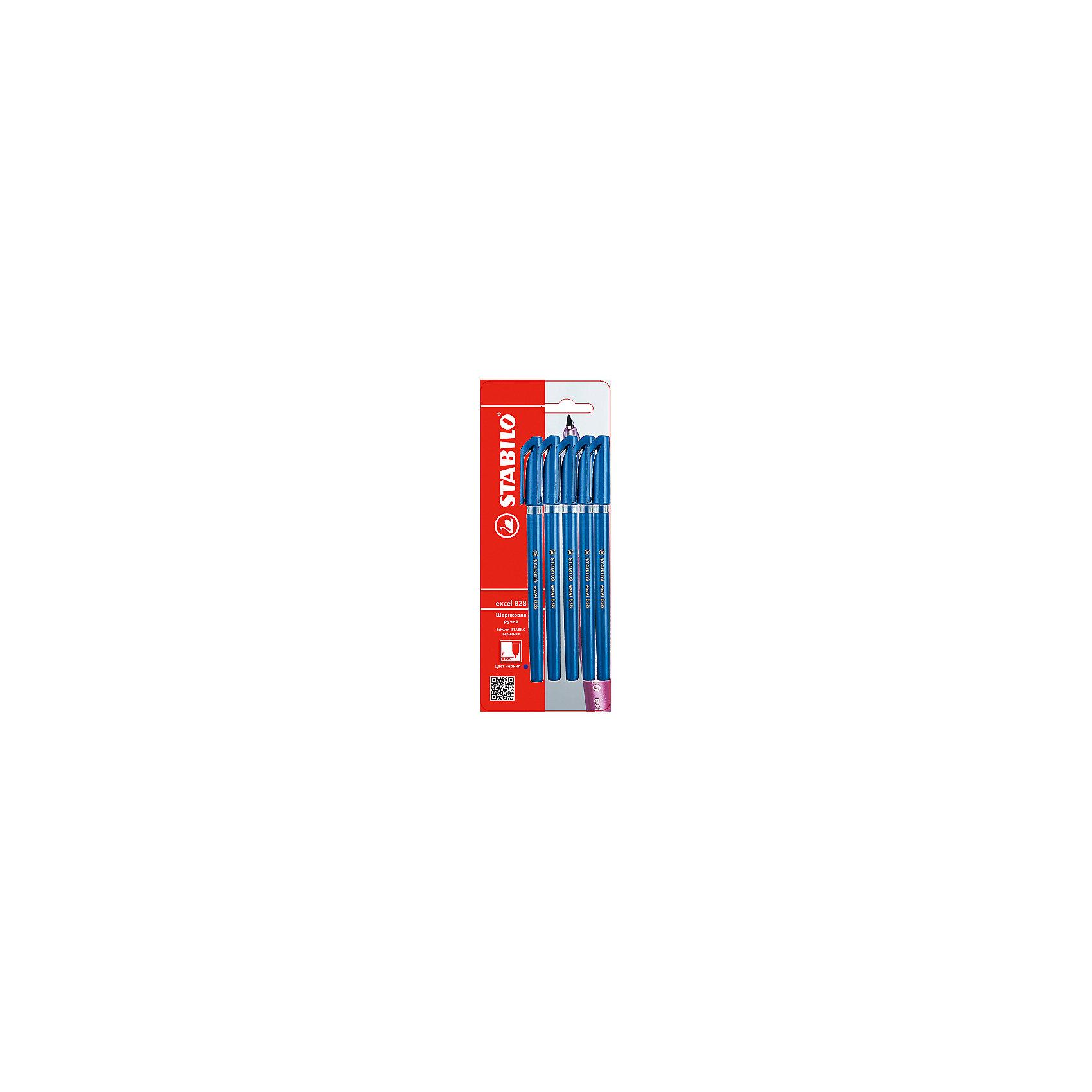 Набор ручек, 5 шт., синиеПисьменные принадлежности<br>Набор ручек, 5 шт., синий от марки Stabilo<br><br>Удобные немецкие ручки от компании Stabilo в прозрачном корпусе. Пишущий инструмент отличного качества! Шариковая ручка имеет заменяемый стержень и надежный клип.<br>Отлично ложится в руке, пишет мягко. Дает аккуратную тонкую линию. Чернил хватает на долгое время! Чернила быстро сохнут. В наборе - пять одинаковых ручек в голубом корпусе.<br><br>Особенности данной модели:<br><br>ширина оставляемого следа: 0,3 мм;<br>цвет чернил: синий;<br>цвет корпуса: голубой.<br><br>Набор ручек, 5 шт., синий от марки Stabilo можно купить в нашем магазине.<br><br>Ширина мм: 204<br>Глубина мм: 80<br>Высота мм: 10<br>Вес г: 13<br>Возраст от месяцев: 36<br>Возраст до месяцев: 2147483647<br>Пол: Унисекс<br>Возраст: Детский<br>SKU: 4684734