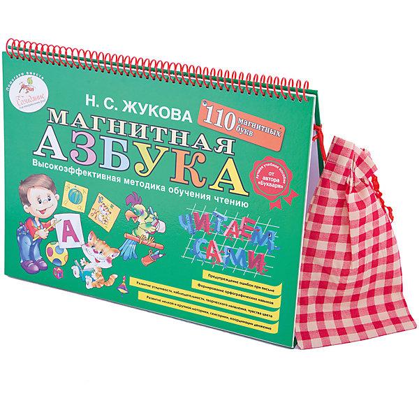Магнитная азбука, Н.С. ЖуковаАзбуки<br>Магнитная азбука - набор из магнитной доски и букв для нее. Такая система предназначена для дошкольников, она в игровой форме поможет развить необходимые в их возрасте навыки. С помощью доски и букв можно весело играть в школу и запоминать азбуку!<br>С помощью этой системы малыши будут учиться концентрации внимания, начинать рассуждать, анализировать и творчески мыслить, манипуляции с буквами разовьют мелкую моторику.  Для хранения букв есть специальный мешочек.<br><br>Дополнительная информация:<br><br>страниц: 4;<br>комплектация: 110 магнитных букв, магнитный мольберт-доска, сумочка для хранения букв;<br>яркое оформление;<br>размер: 370x400x19.<br><br>Магнитную азбуку можно купить в нашем магазине.<br>Ширина мм: 370; Глубина мм: 400; Высота мм: 19; Вес г: 1256; Возраст от месяцев: 72; Возраст до месяцев: 96; Пол: Унисекс; Возраст: Детский; SKU: 4689594;