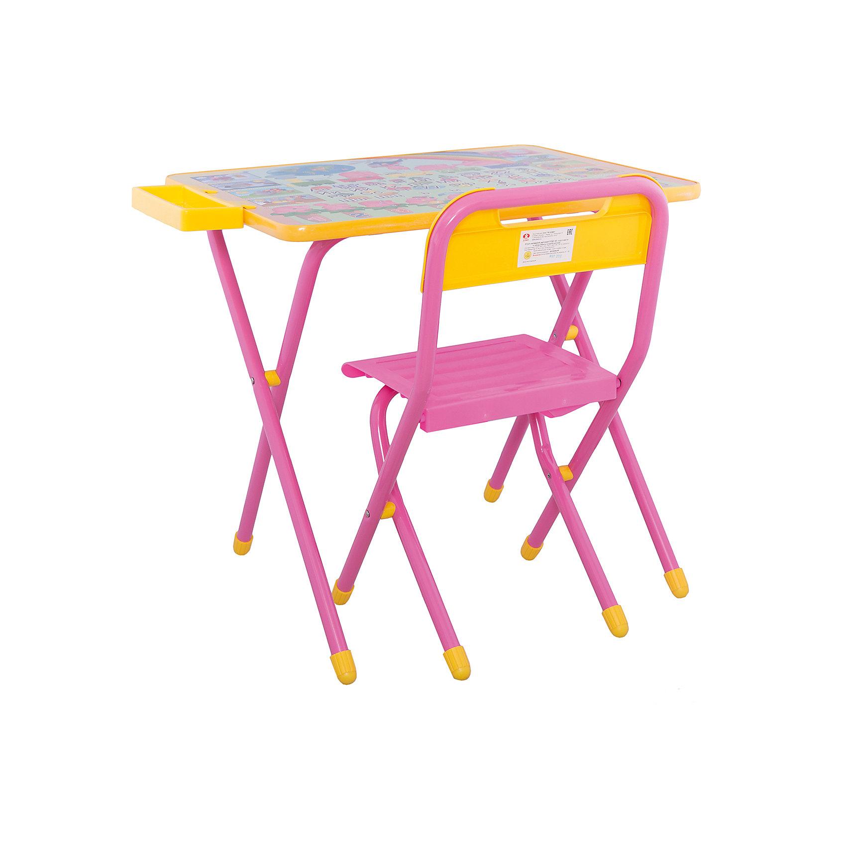 Дэми Набор детской складной мебели Слоники набор мебели для детской индиго 1